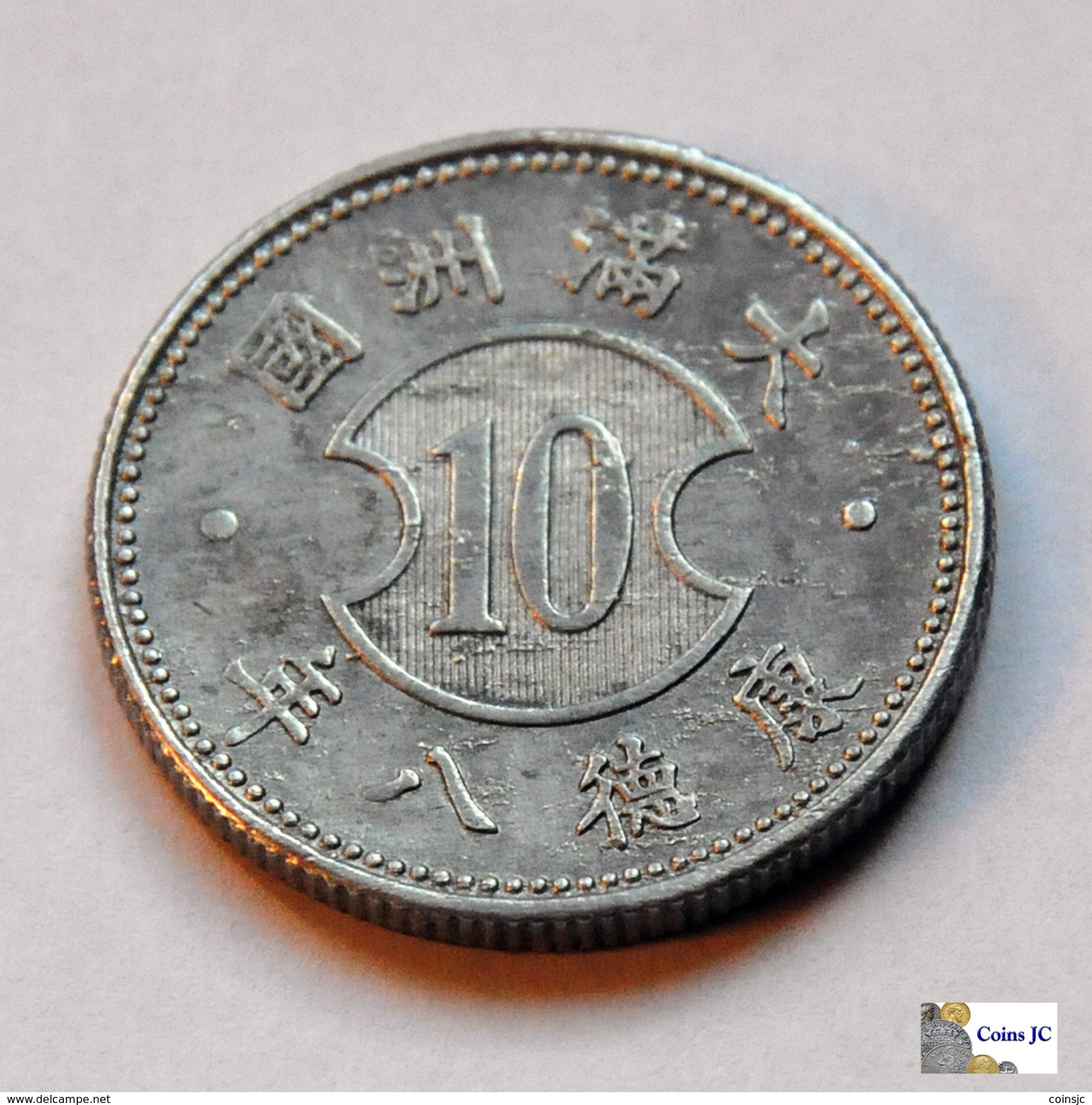 China - Manchoukuo - 1 Chiao (10 Fen) - 1941 - China