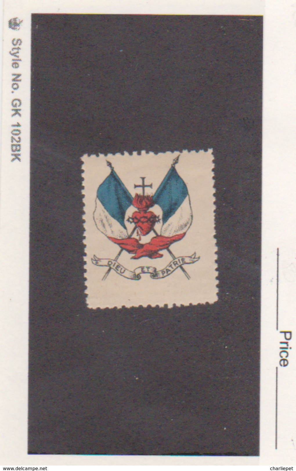 France WWI 2 Crossed French Flags Dieu Et Patrie Stamps Vignette Poster Stamp - Commemorative Labels