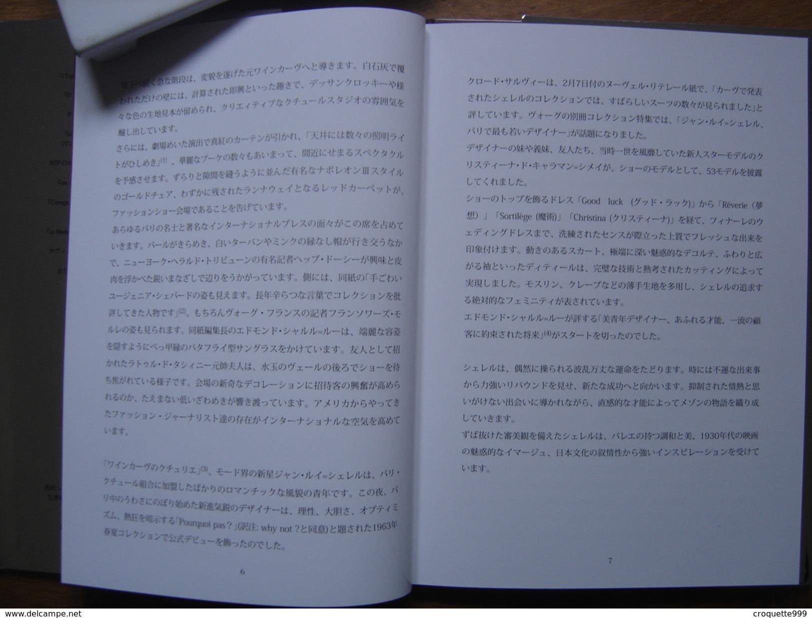 Livre JEAN LOUIS SCHERRER Jeromine Savignon ASSOULINE Langage Japanese Chinese ? MODE - Livres, BD, Revues