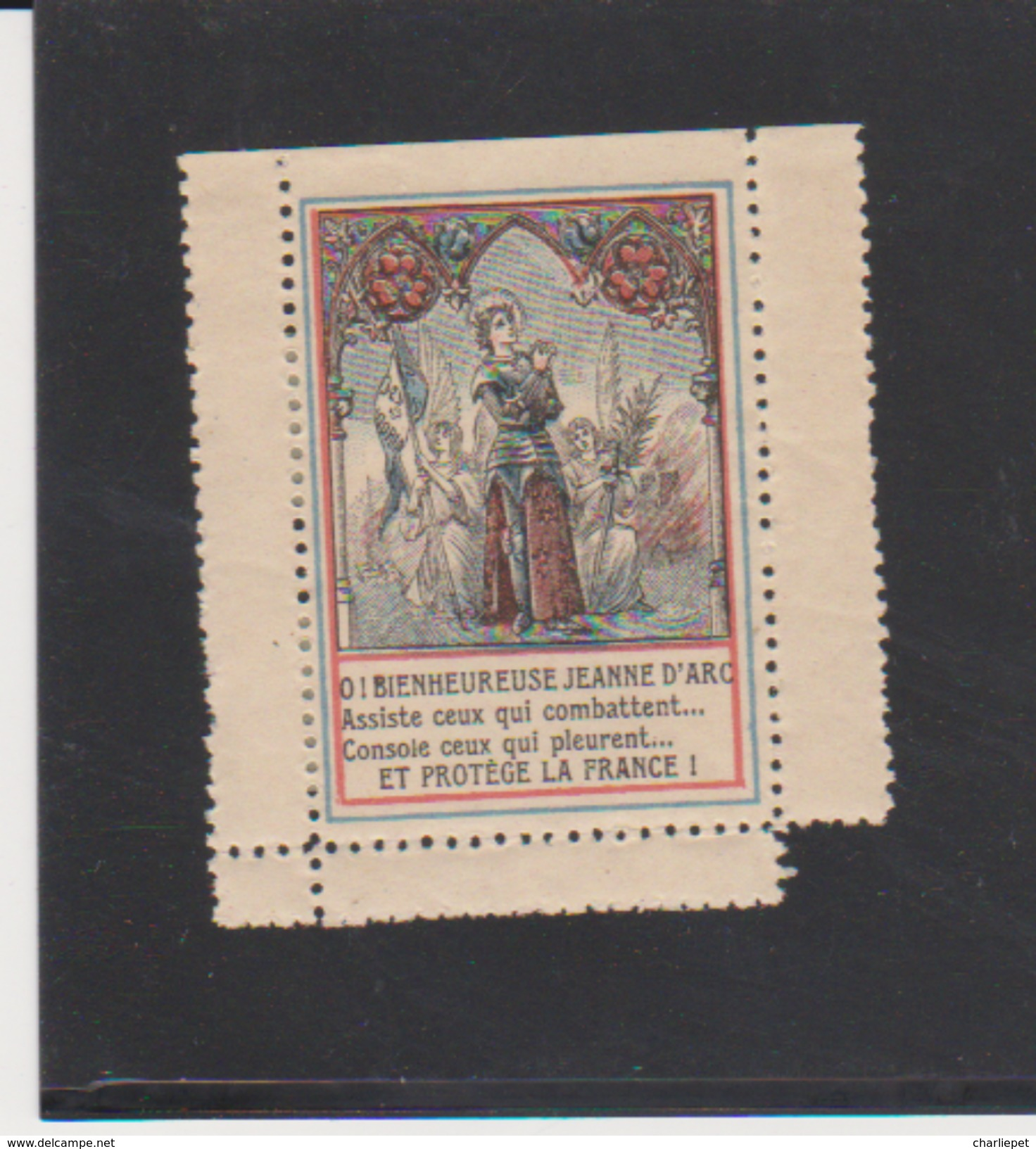 France WWI Jeanne D'Arc Vignette  Military Heritage Collar Perf Poster Stamp - Erinnofilia