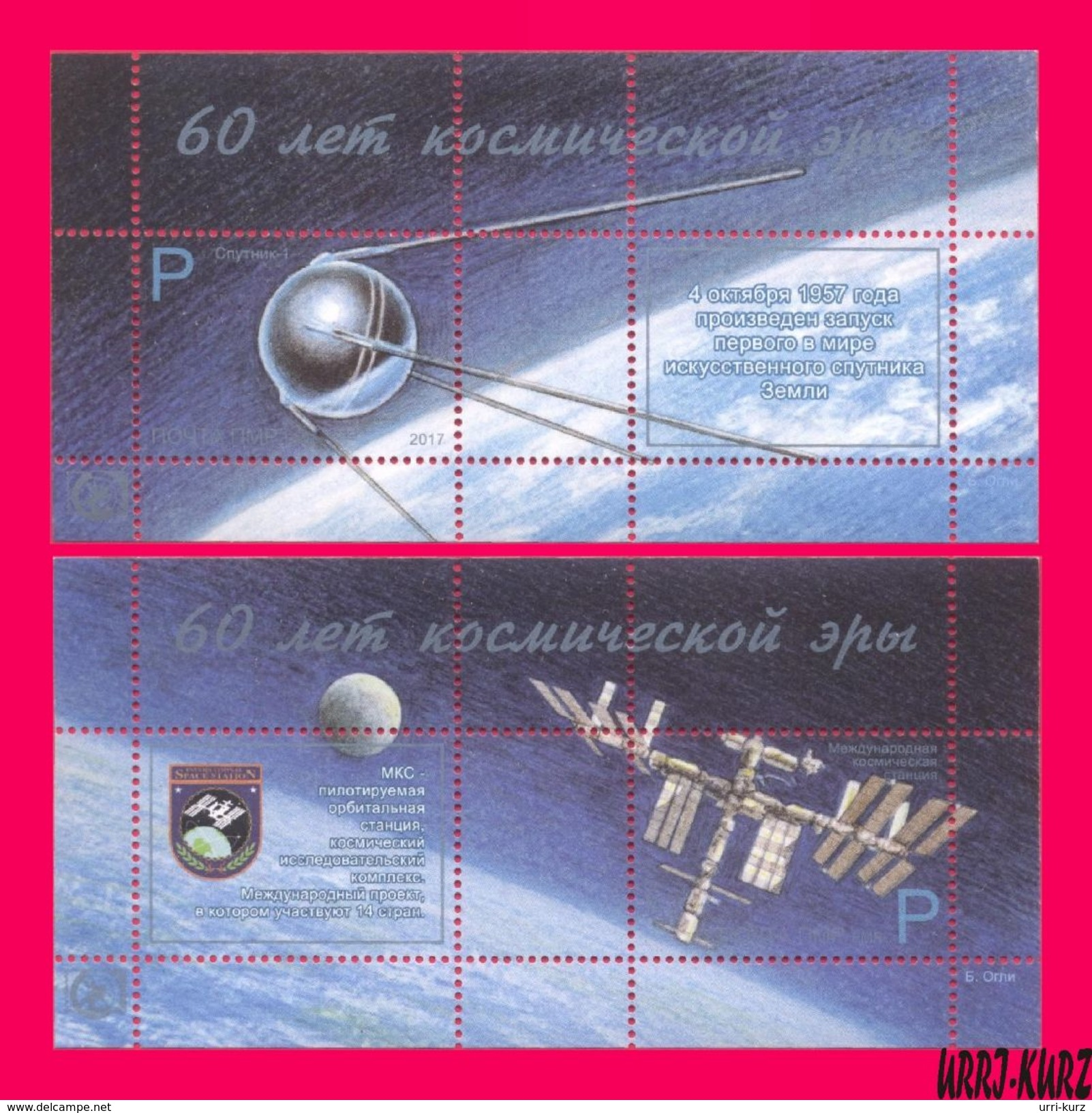 TRANSNISTRIA 2017 Space Satellite & International Orbital Station Mir 2 Souvenir Sheets MNH - Space