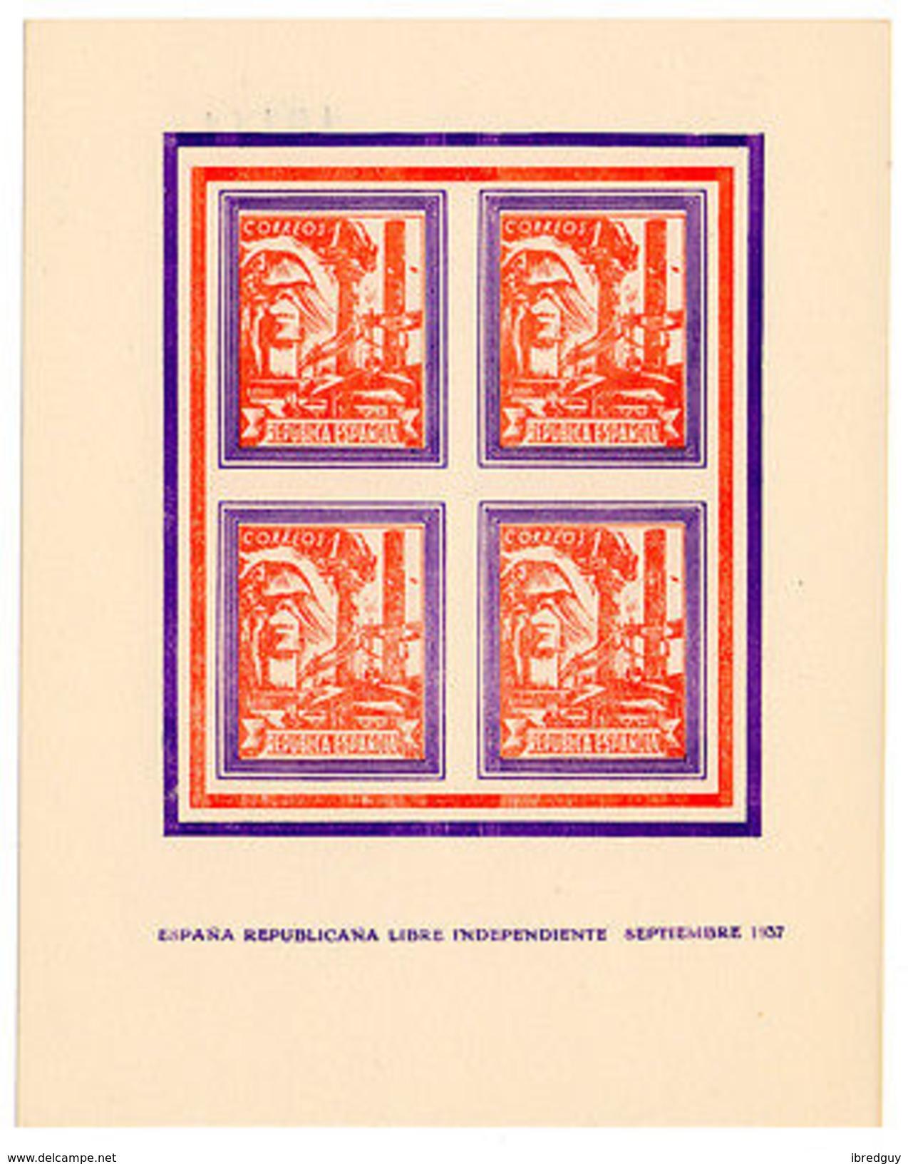 (I.B) Spain Civil War Cinderella : Independent Spain 1Ps Mini-Sheet - Spain