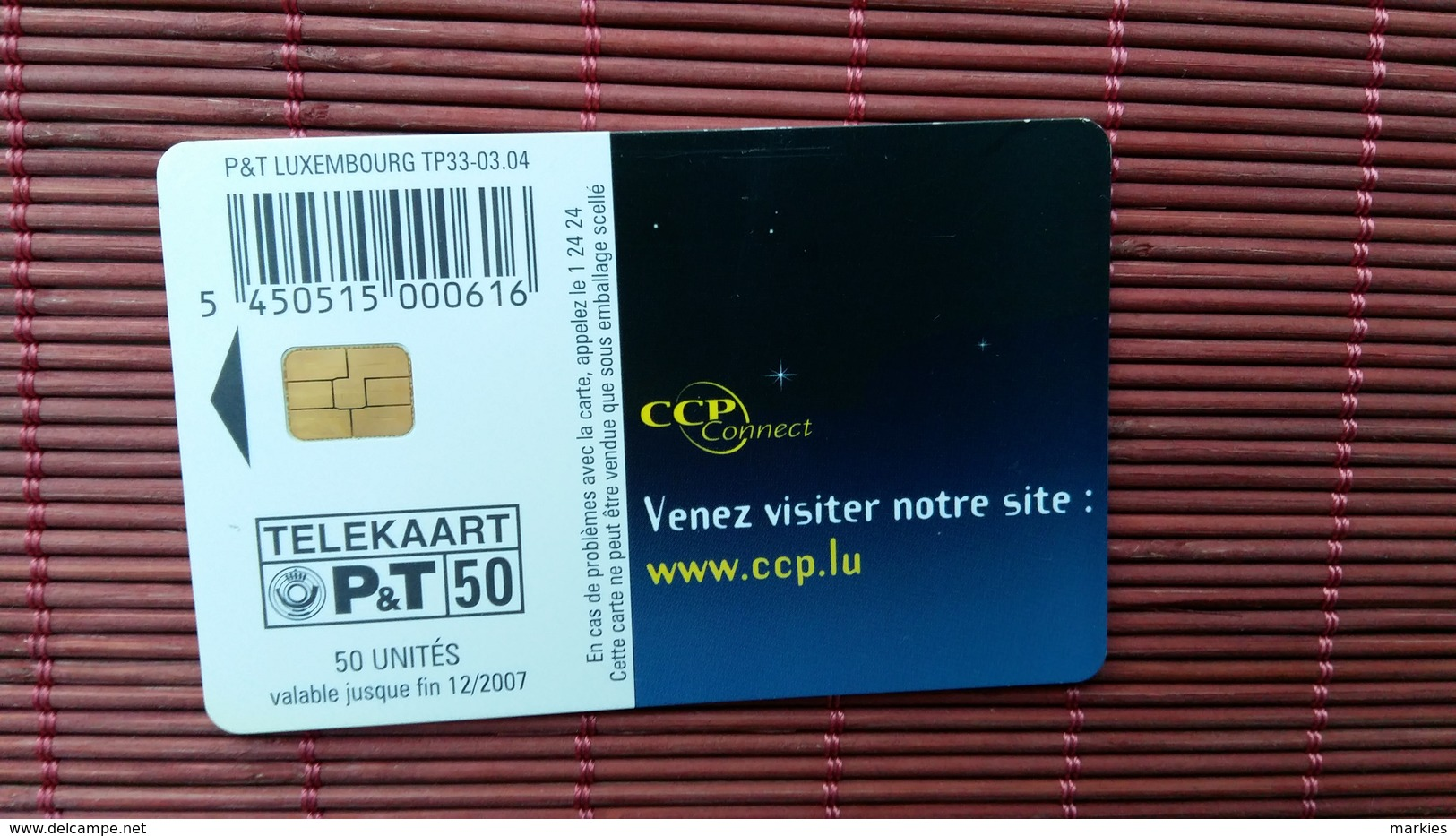 Phonecard Luxemburg TP 33 Used Rare - Luxemburg
