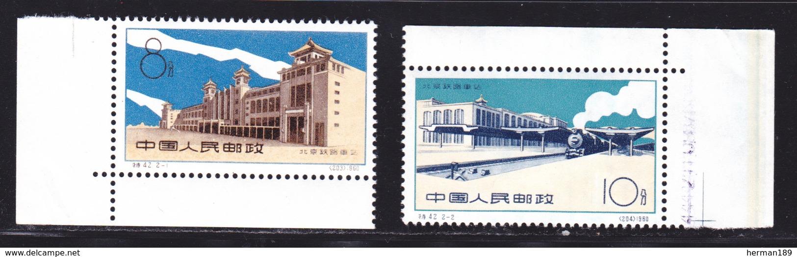CHINE N° 1313 & 1314 ** MNH Neufs Sans Charnière, TB  (D1517) - 1949 - ... République Populaire