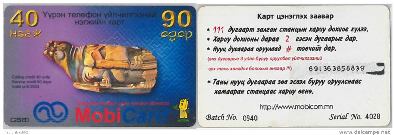 PREPAID PHONE CARD MONGOLIA (E6.3.5 - Mongolia