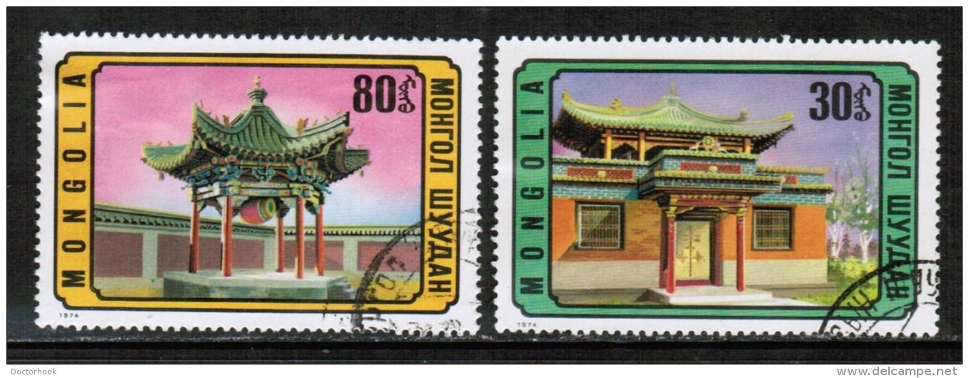 MONGOLIA   Scott # 802-6 VF USED - Mongolia