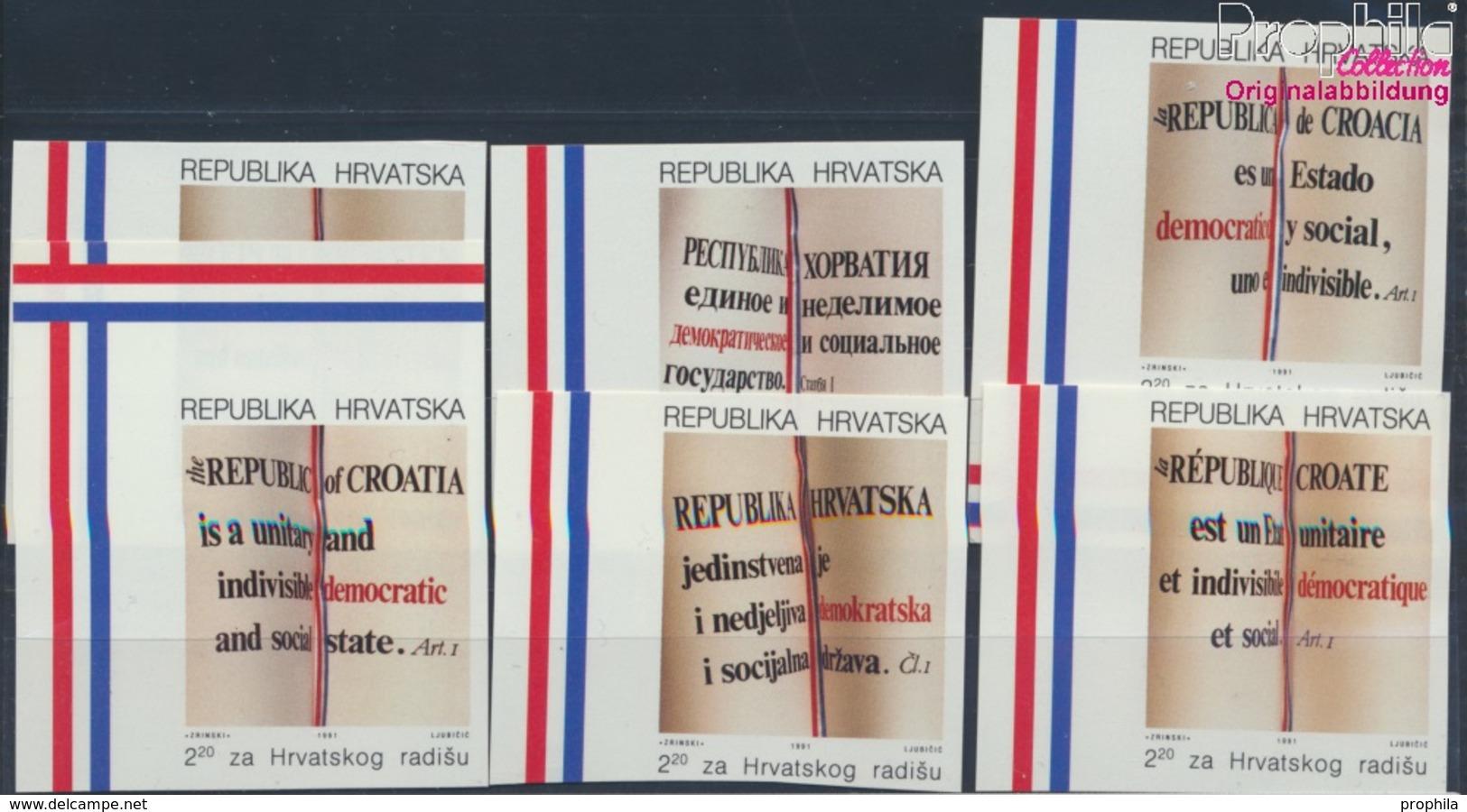 Kroatien Z14B-Z19B (kompl.Ausg.) Postfrisch 1991 Neue Verfassung (8688136 - Croatia