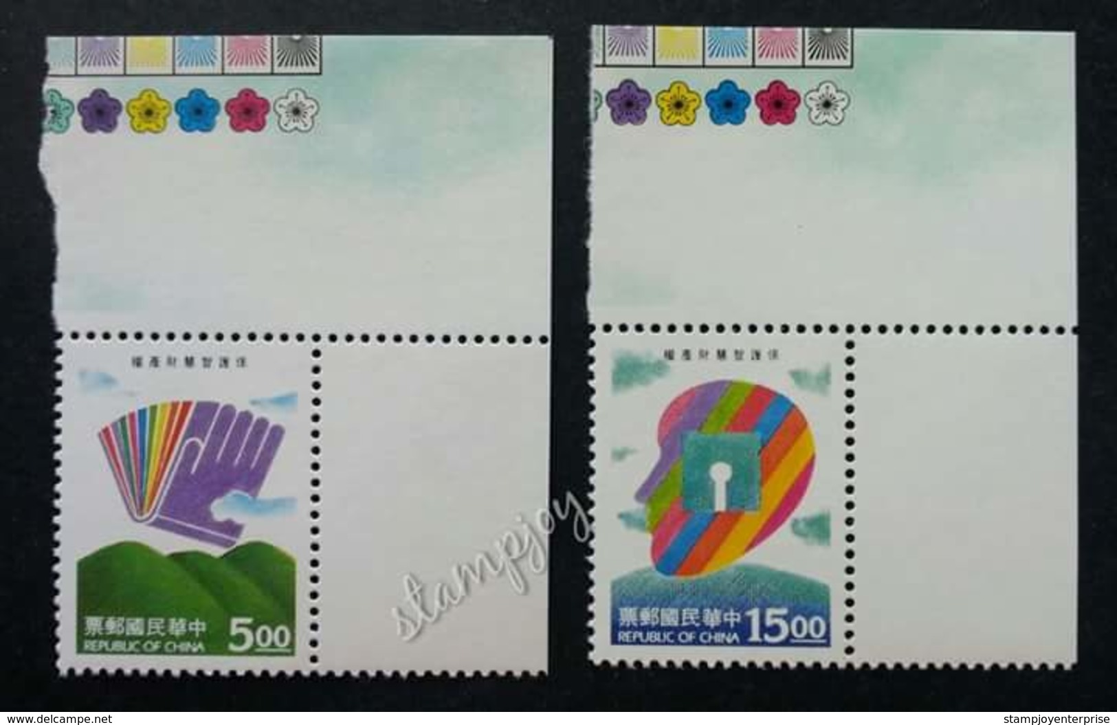Taiwan Protection Of Intellectual Property Rights 1994 (stamp With Color Code) MNH - 1945-... République De Chine