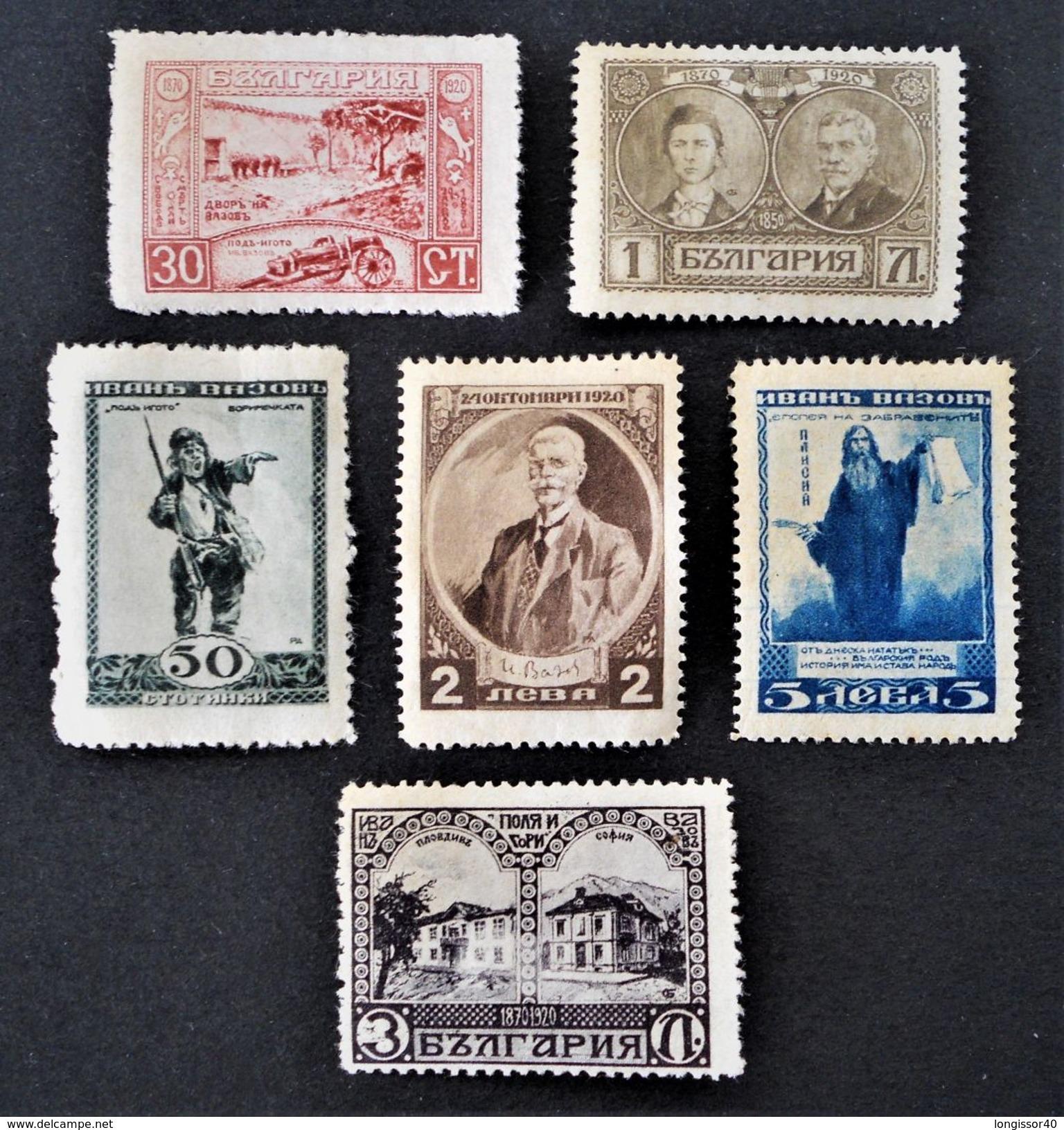 IVAN VASOV ¨POETE 1920 - NEUFS * - YT 142/47 - MI 145/50 - Unused Stamps