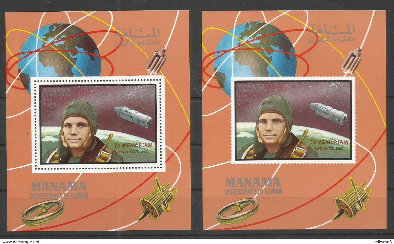 MANAMA - MNH - Space - Gagarin - Perf. + Imperf. - Overprint - Autres