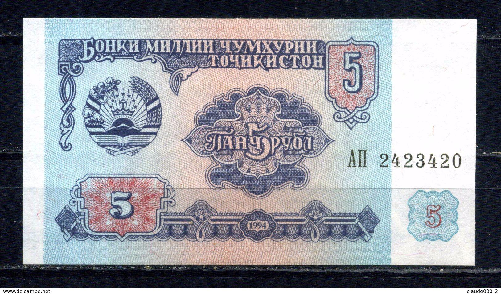 BILLET DU TADJIKISTAN TTB ** - Tadjikistan