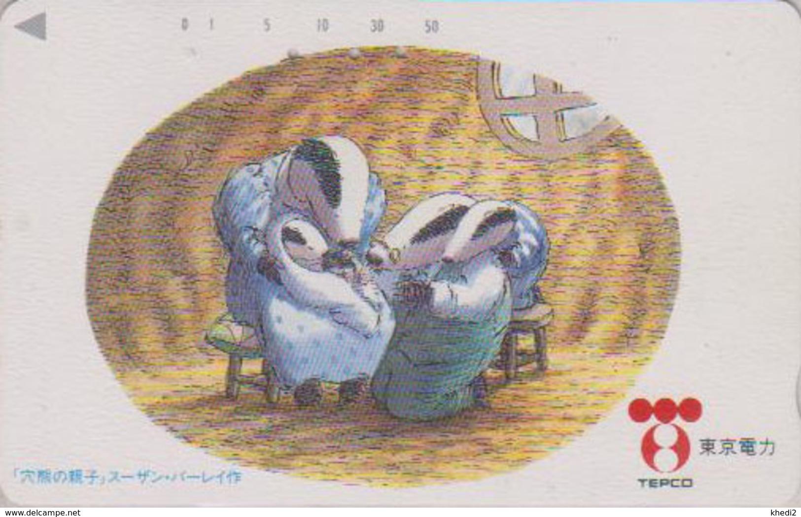 Télécarte Japon / 110-015 - Animal - BLAIREAU - Naissance ! - COMICS BADGER Japan Phonecard - DACHS 35 D - TEPCO 174 - Comics