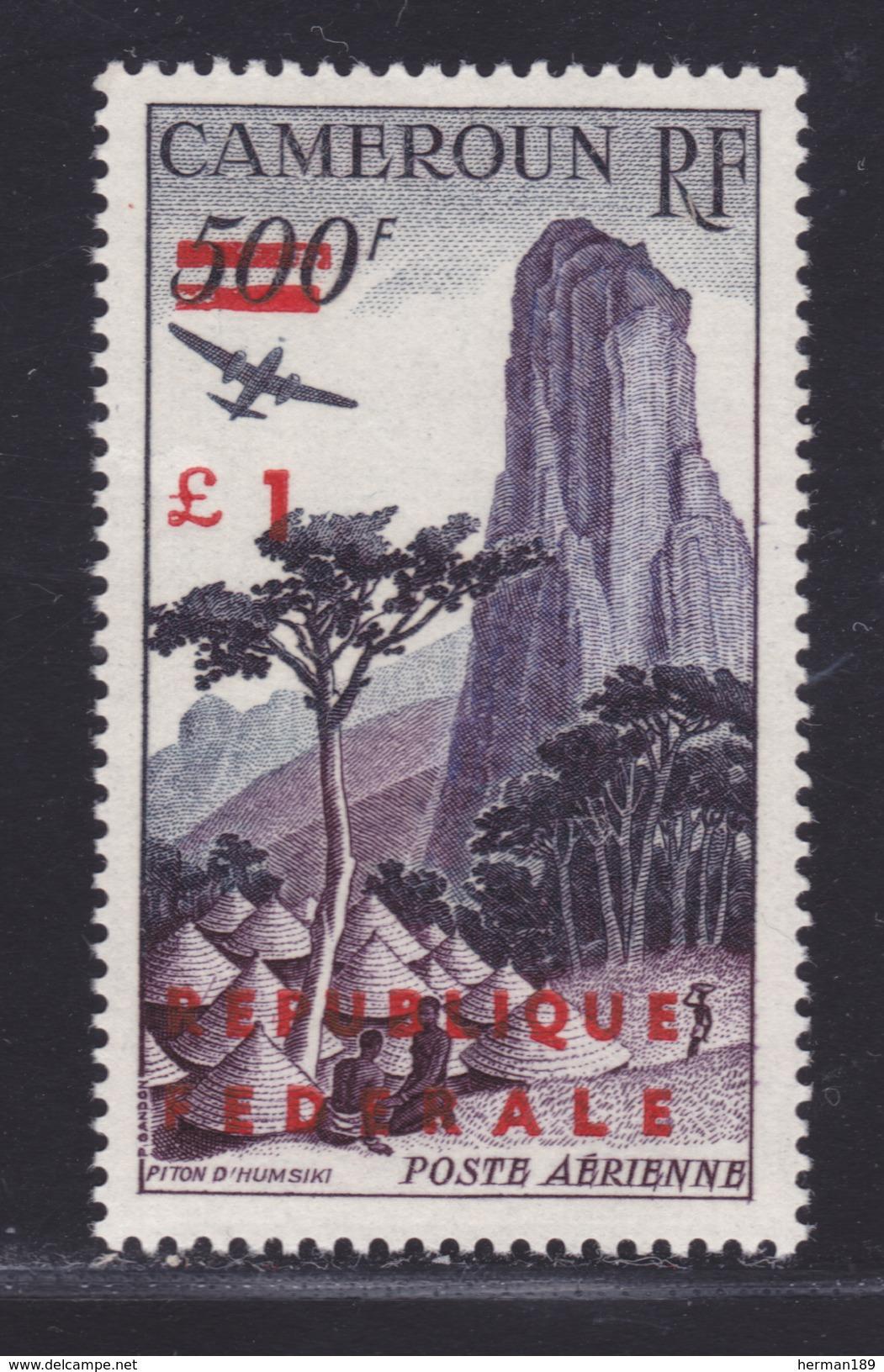 CAMEROUN AERIENS N°   51 ** MNH Neuf Sans Charnière, TB (D2146) - Cameroon (1960-...)