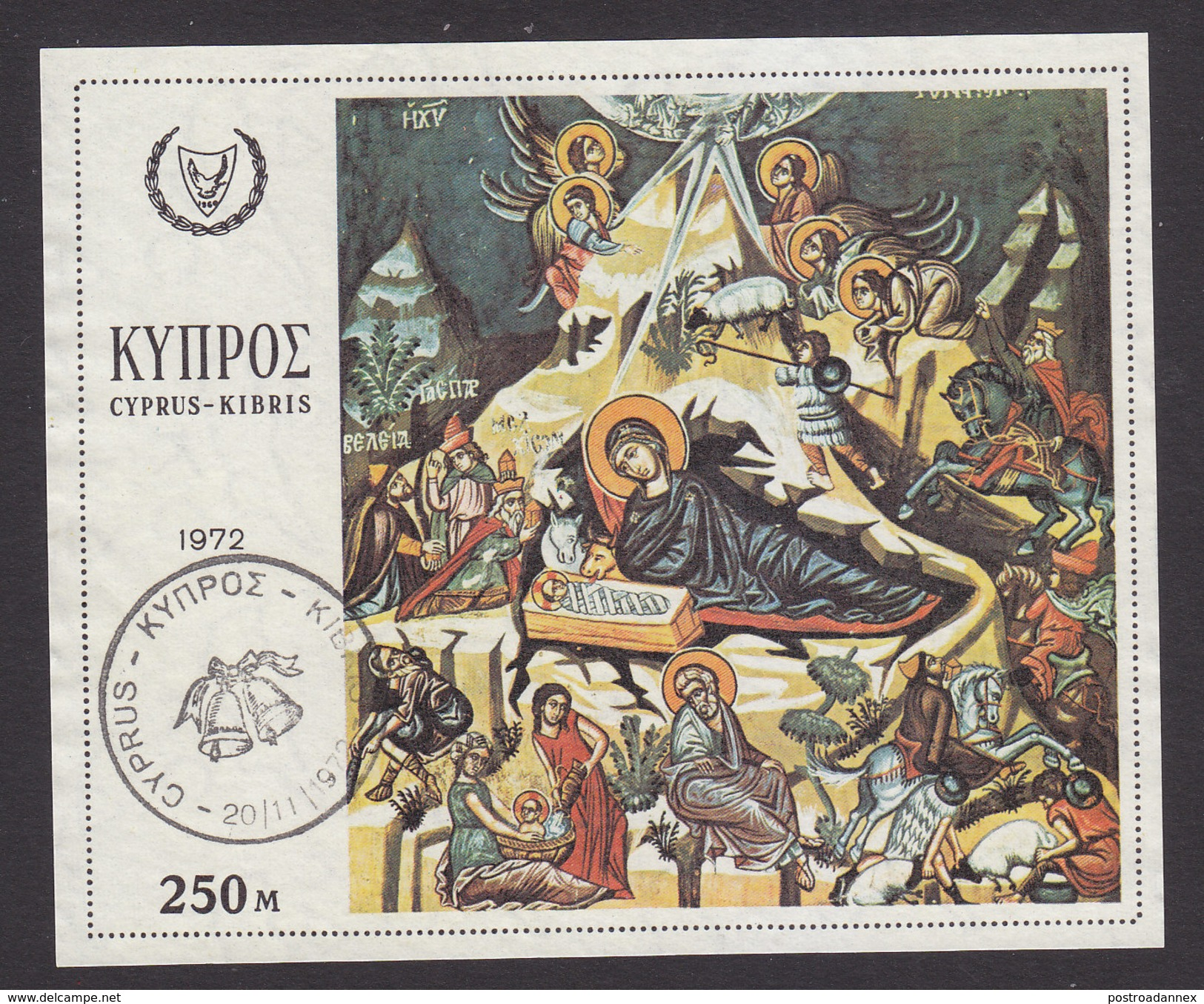 Cyprus, Scott #393, Used, Christmas, Issued 1972 - Chypre (République)
