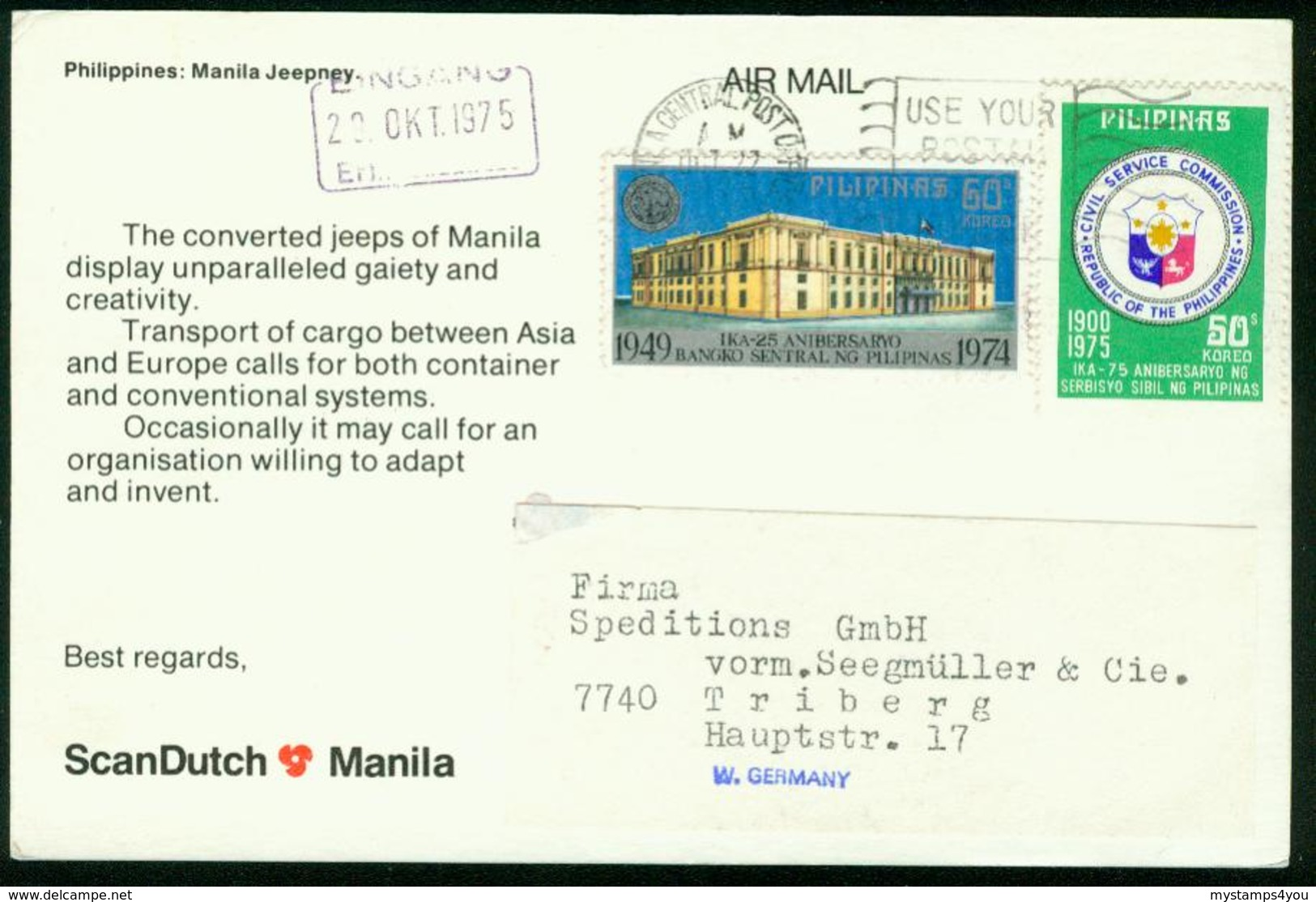 AKx Auto   Manila Jeepney, Philippinen, Jeep, Kleinbus, Sammeltaxi - Taxi & Carrozzelle