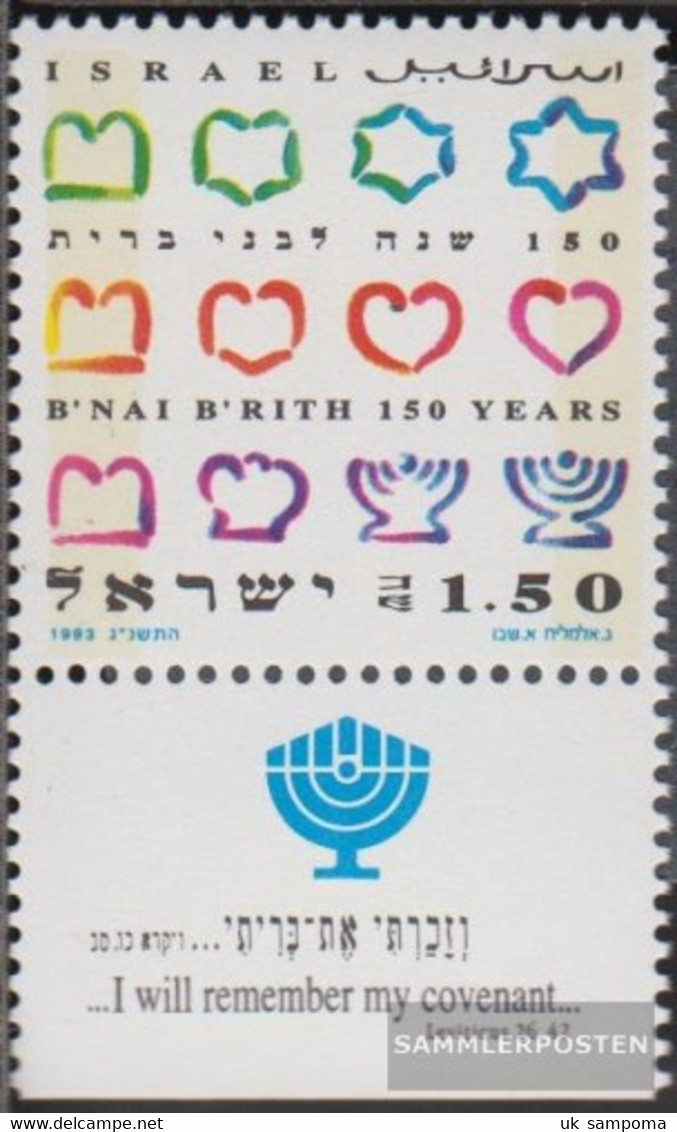 Israel 1278 With Tab (complete Issue) Unmounted Mint / Never Hinged 1993 B'nai B'rith - Israel