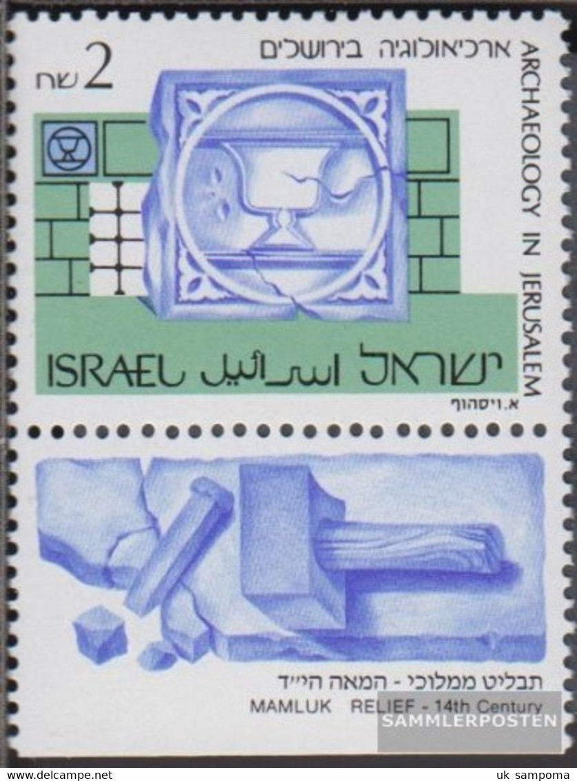 Israel 1163x With Tab (complete Issue) Unmounted Mint / Never Hinged 1990 Archeology - Israel