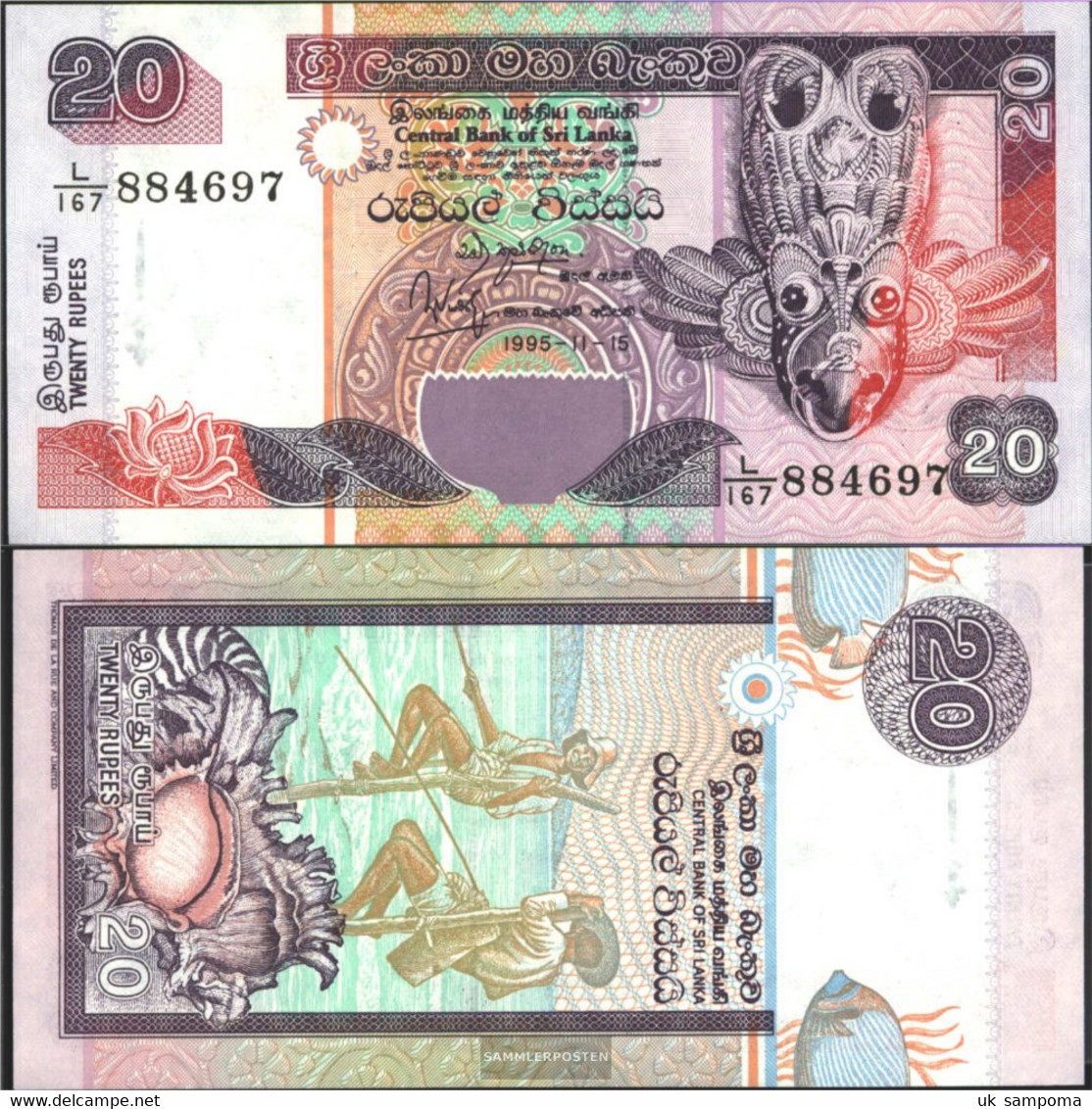 Sri Lanka Pick-number: 109a Uncirculated 1995 20 Rupees - Sri Lanka