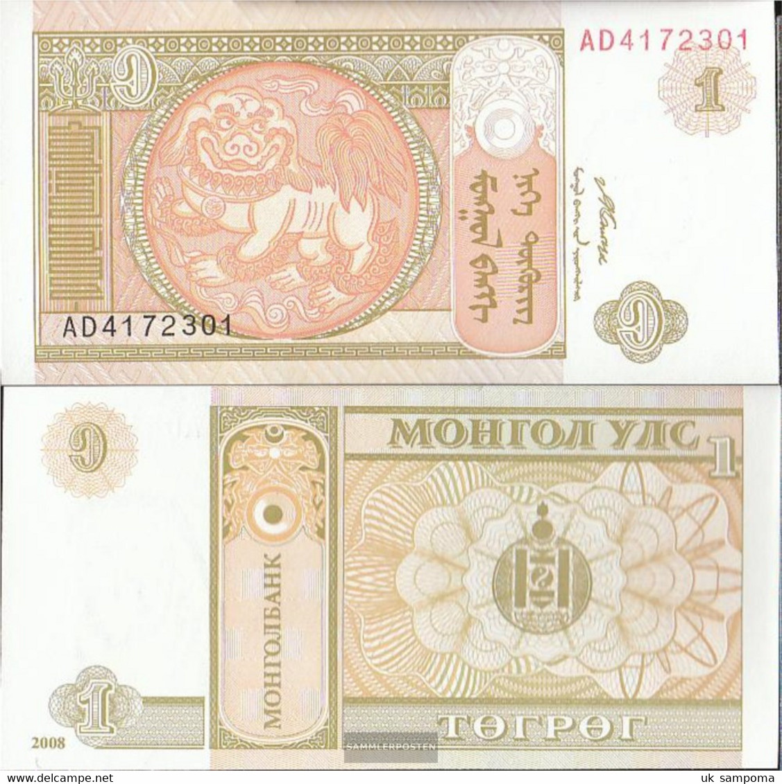 Mongolia Pick-number: 61A A Uncirculated 2008 1 Tugrik - Mongolia