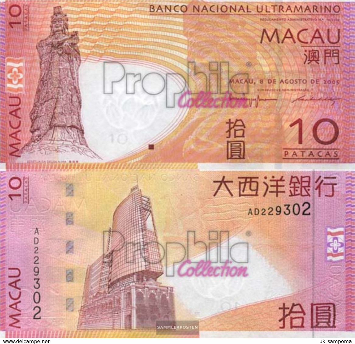 Macao Pick-number: 80a Uncirculated 2005 10 Patacas - Macau