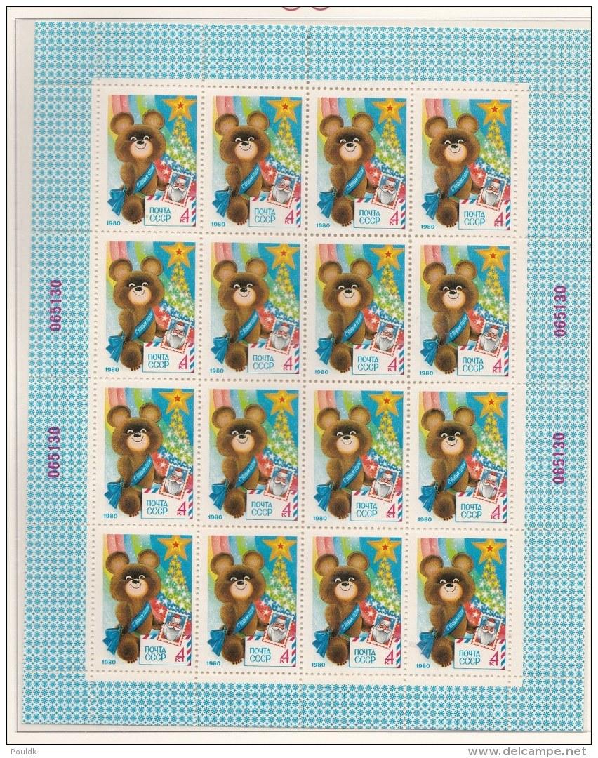 Soviet 1980 Moscow Olympic Games -  Souvenir Sheet MNH/**  (H32-1) - Ete 1980: Moscou