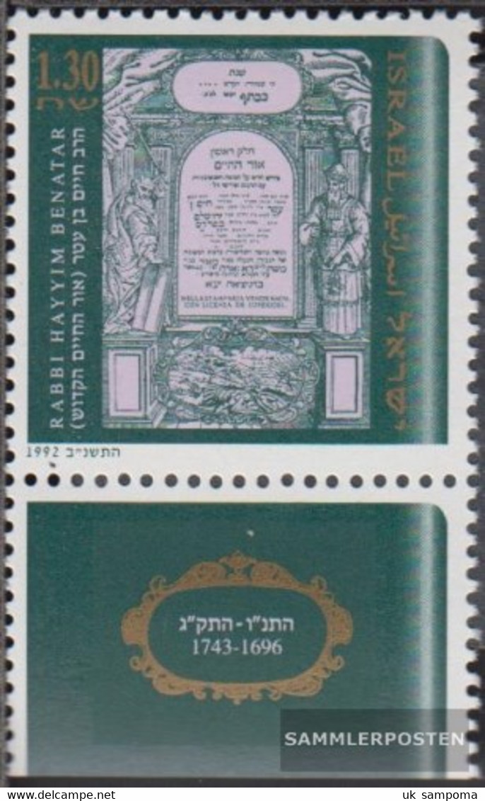 Israel 1230 With Tab (complete Issue) Unmounted Mint / Never Hinged 1992 Rabbi Hayyim Benatar - Israel
