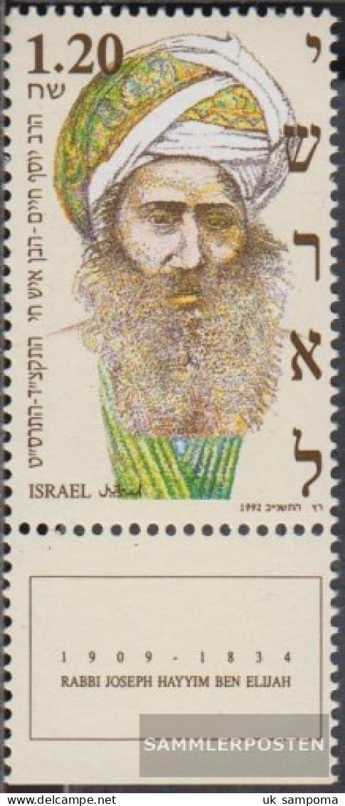Israel 1220 With Tab (complete Issue) Unmounted Mint / Never Hinged 1992 Rabbi Joseph Hayyim Ben Eliijah - Israel