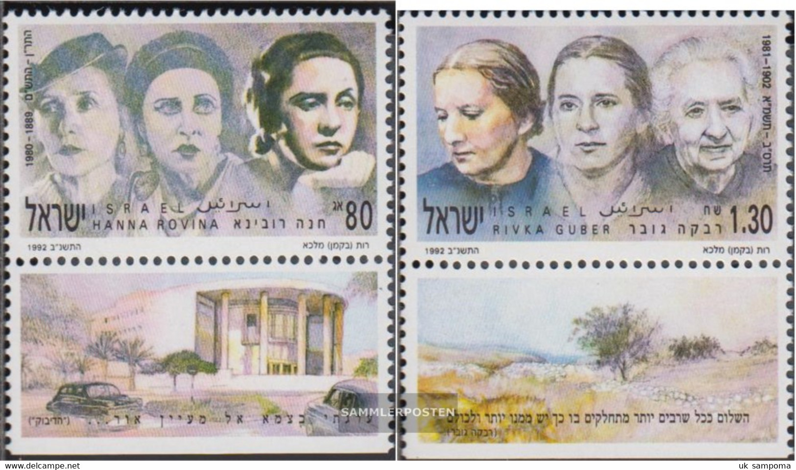 Israel 1212-1213 With Tab (complete Issue) Unmounted Mint / Never Hinged 1992 Women - Israel