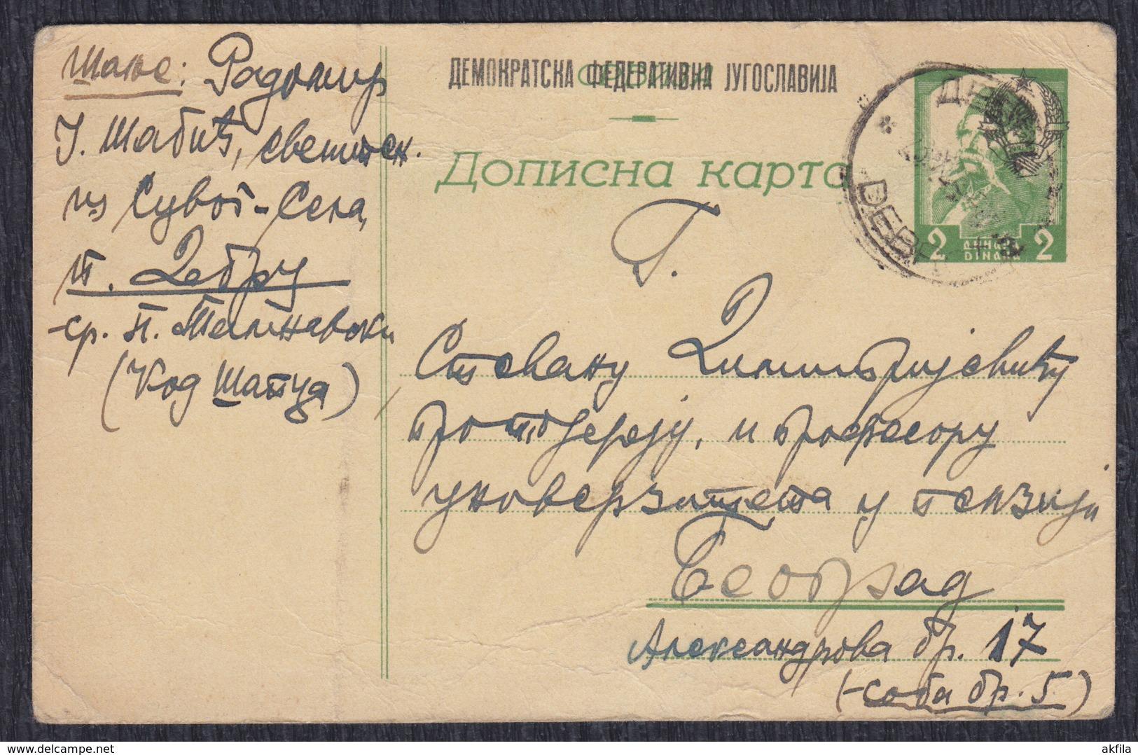Yugoslavia 1945 Vuk Karadzic Postal Stationery With Overprint - Ganzsachen