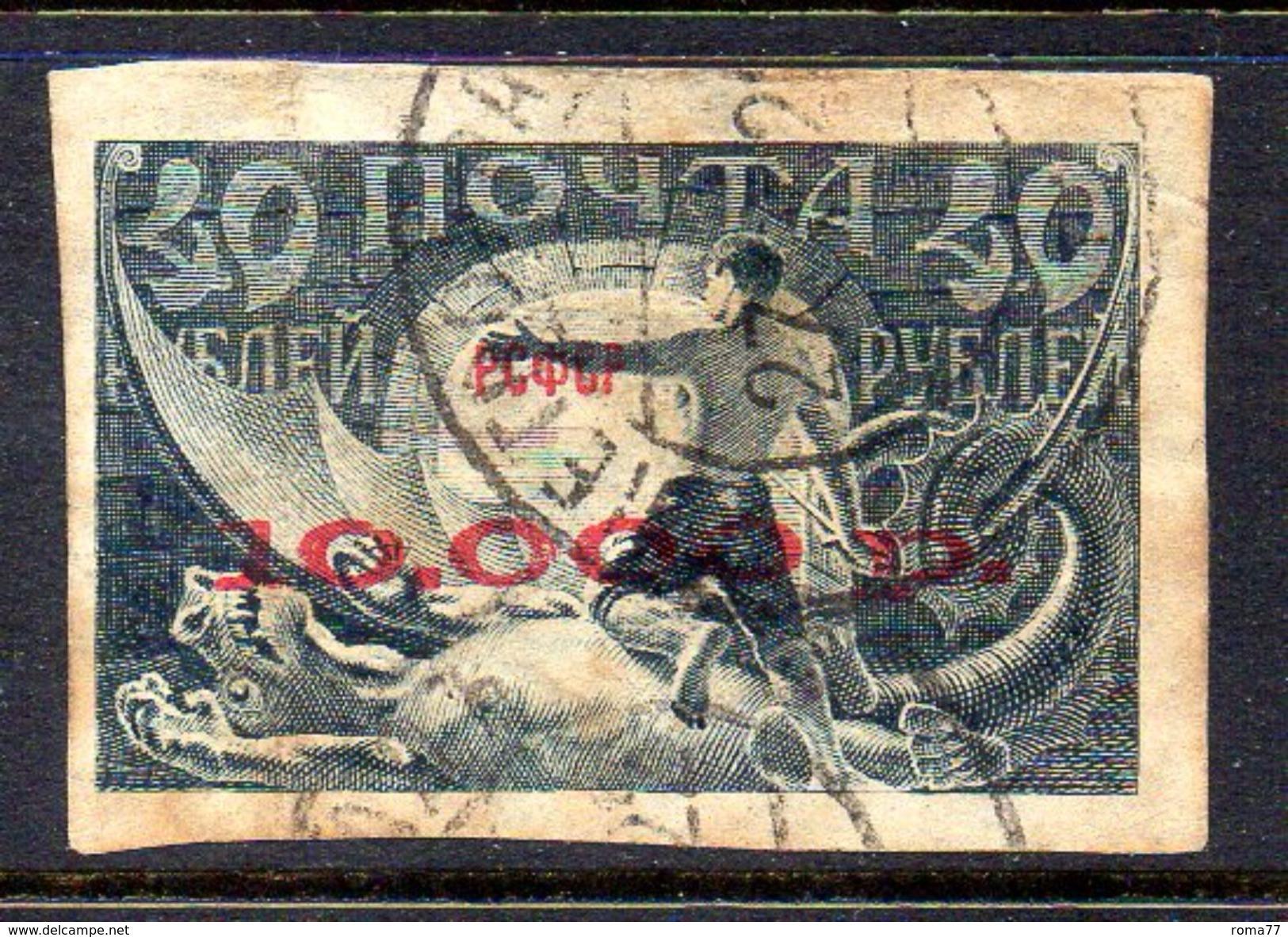 Y357 - RUSSIA 1922,  Unificato N. 163B Usato - 1917-1923 Republic & Soviet Republic