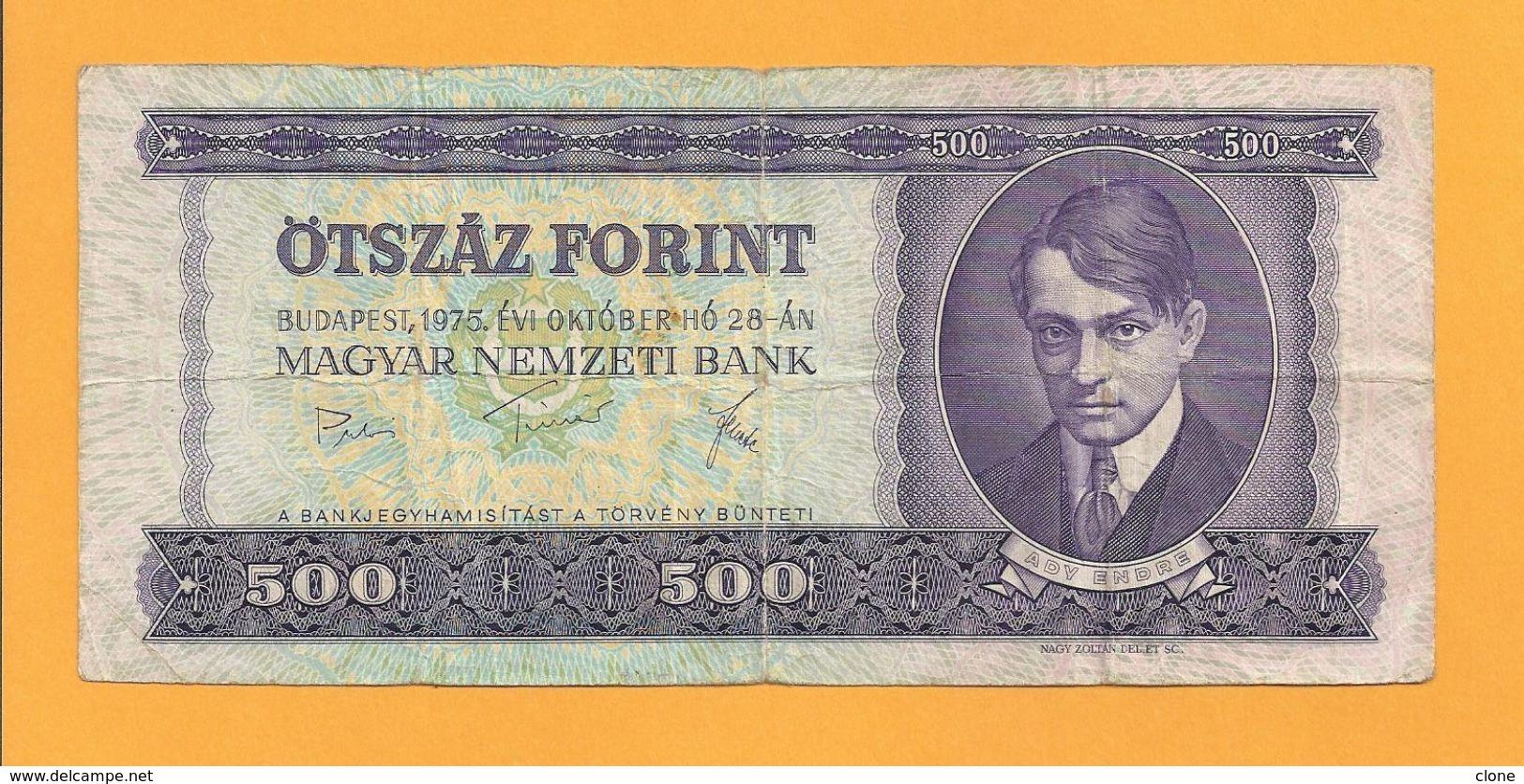 HONGRIE - 500 Forint (1975) - Hongrie
