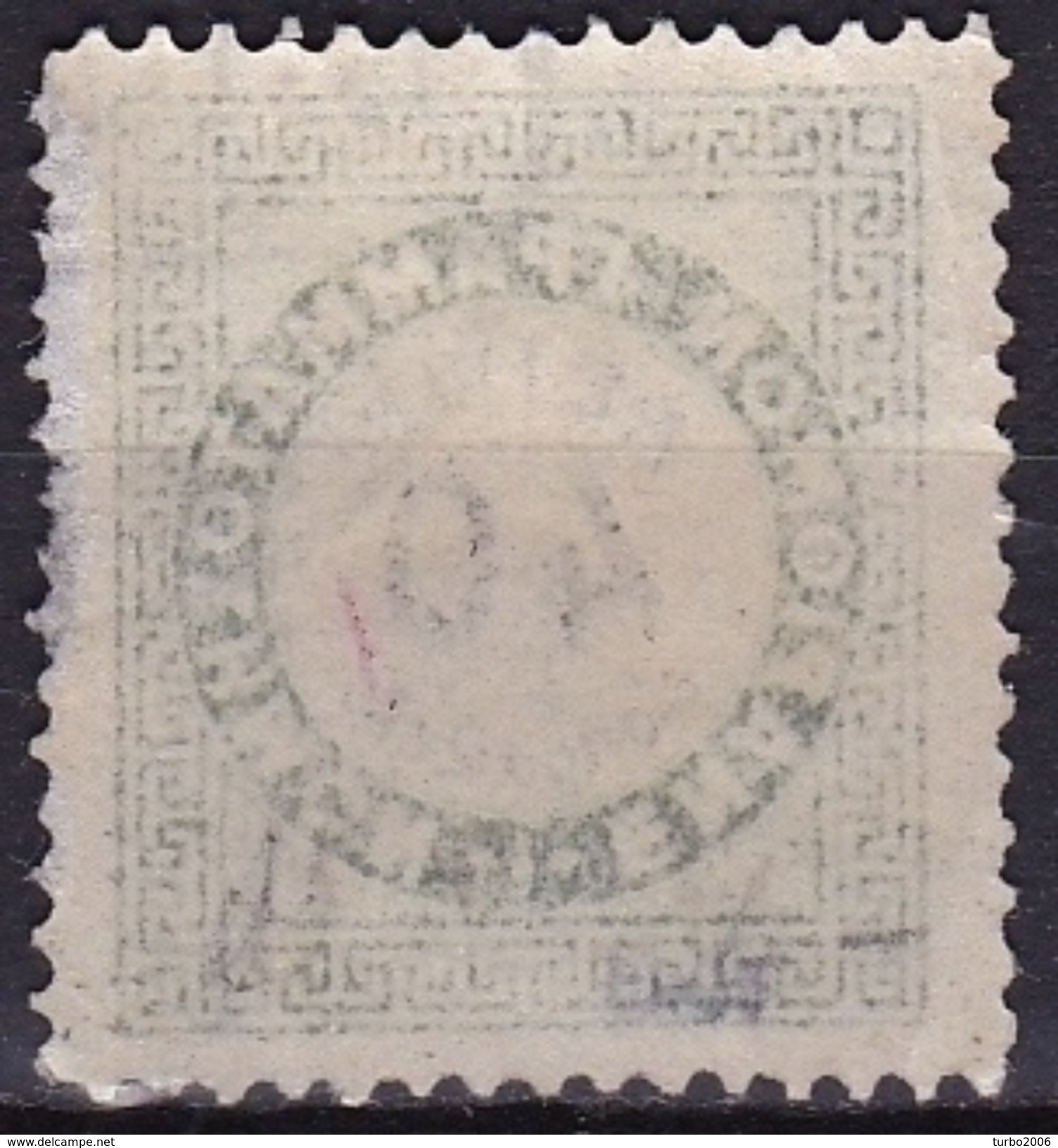 GREECE 1876 Postage Due Vienna Issue II Large Capitals 40 L. Green / Black Perforation 10½  Vl. D 18 A - Strafport