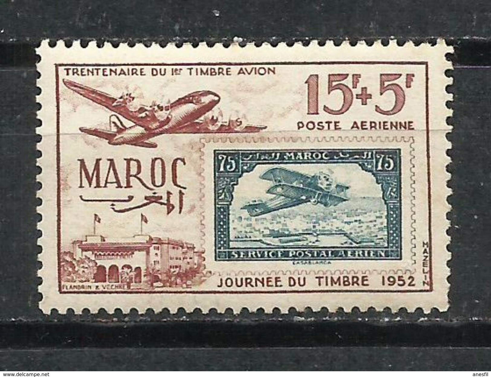 Protectorado Francés En Marruecos. 1952. Día Del Sello - Marruecos (1891-1956)