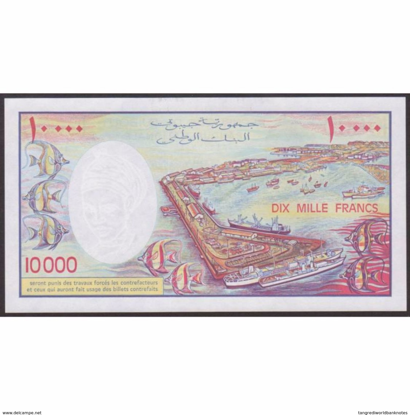 TWN - DJIBOUTI 39b - 10000 10.000 Francs 1999 Prefix U.001 UNC - Djibouti