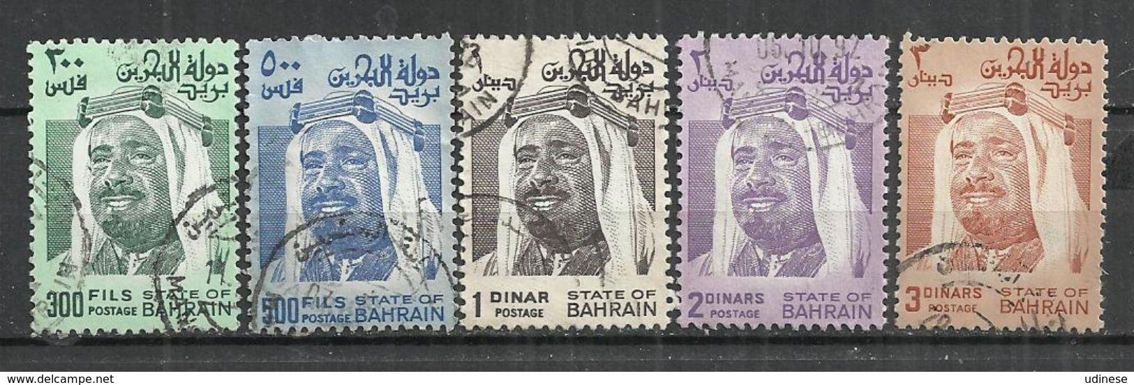 BAHRAIN 1976 - EMIR SHEIKH SALMAN BIN HAMED AL-KHALIFA - LOT OF 5 DIFFERENT - USED OBLITERE GESTEMPELT USADO - Bahreïn (1965-...)