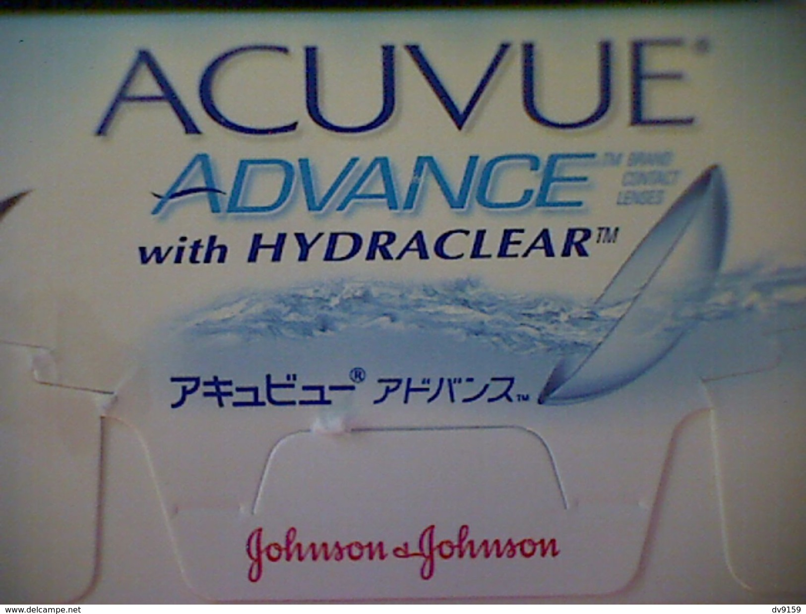 Contact Lens, Acuvue, Advance, Hydraclear, -1.75, 8.7, Dia 14 - Perfume & Beauty