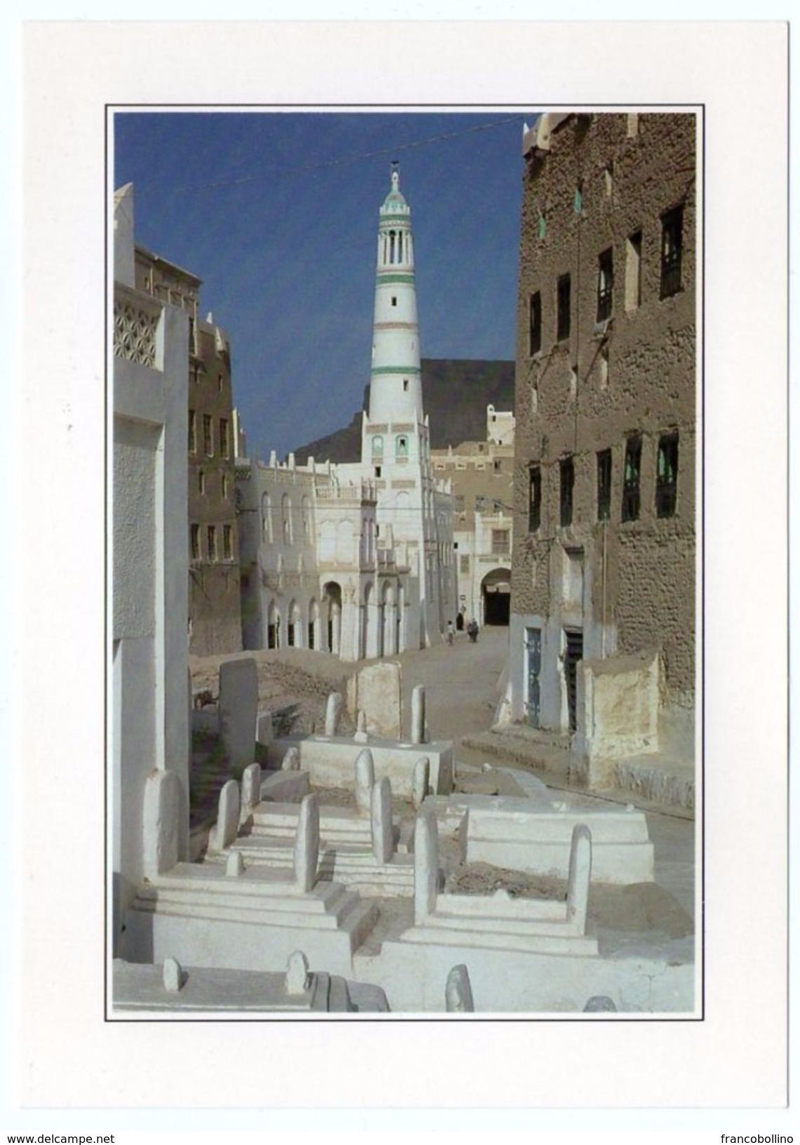 YEMEN A.R. - MOSQUE AND CEMETERY OF SAYUN - Yemen