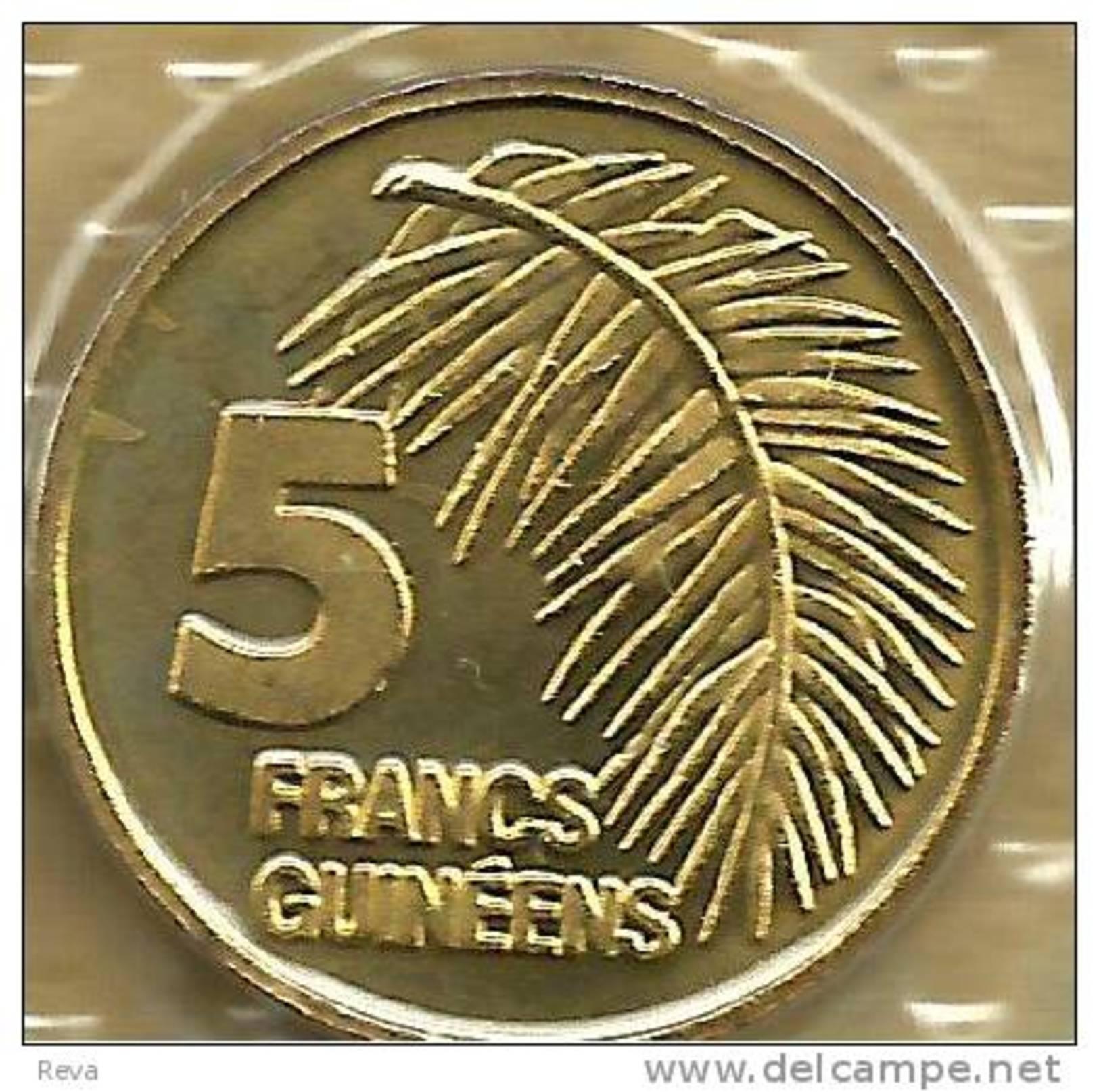 GUINEA 5 FRANCS PLANT FRONT EMBLEM BACK 1985  KM57(?) UNC READ DESCRIPTION CAREFULLY !!! - Guinea