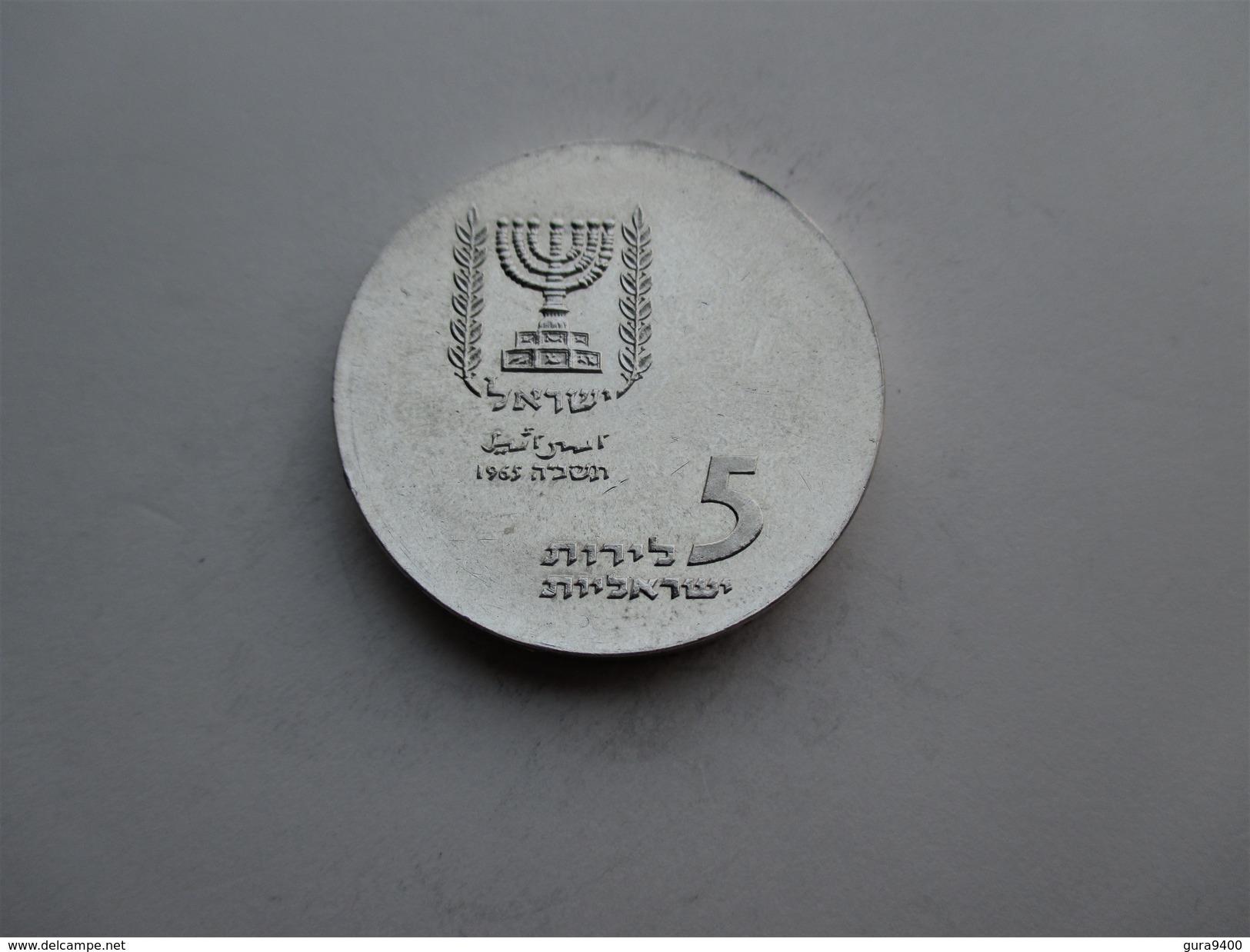 Israel, 5 Lirot, 1965 Knesset Building. - Israel