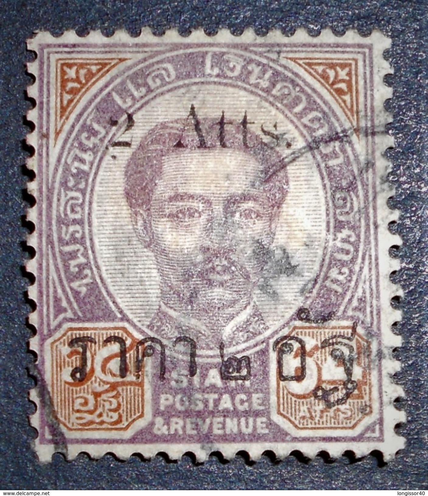SURCHARGE 1890/99 - OBLITERE - YT 21b - MI 23 - RARE ! - Siam