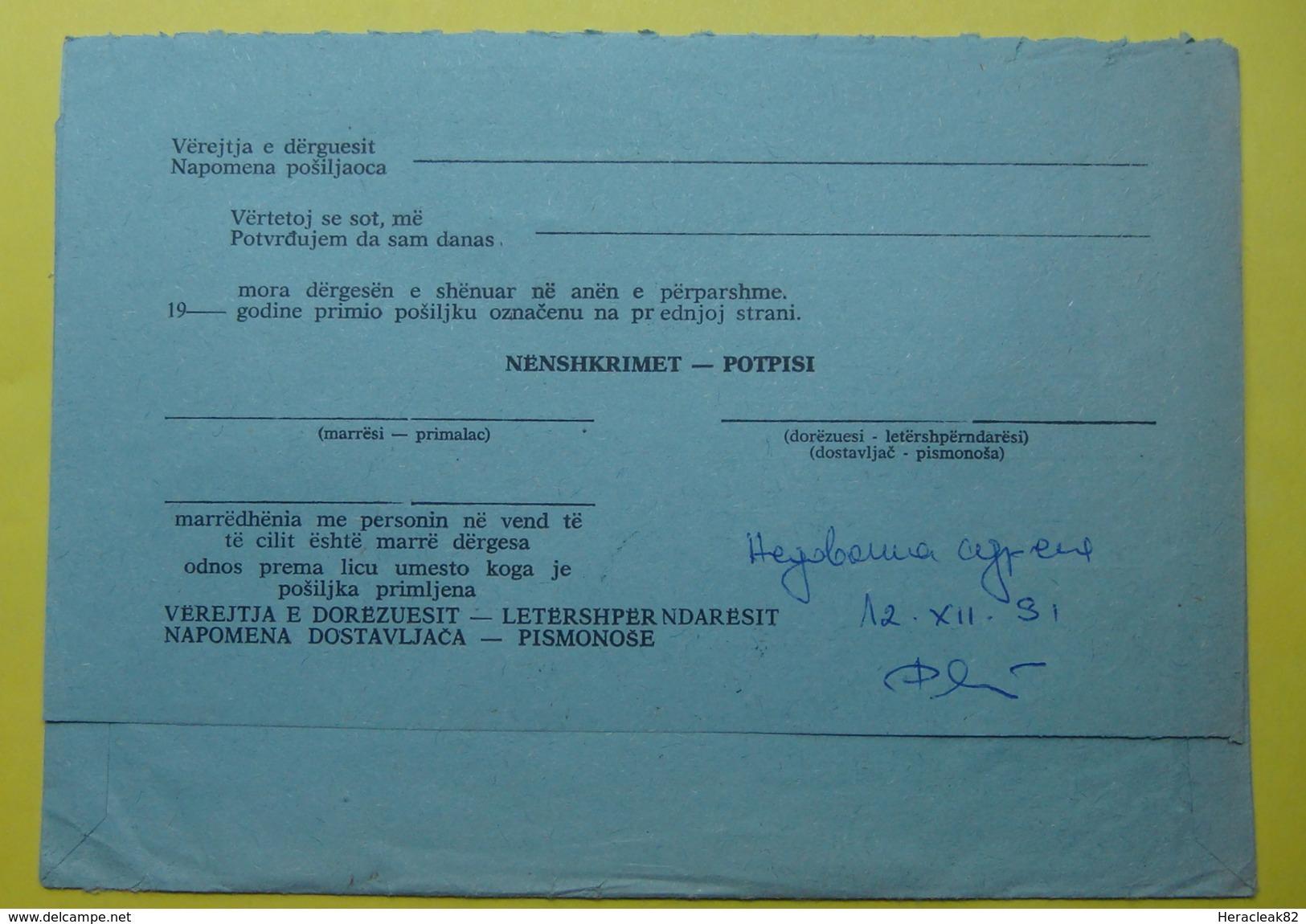 1991 RECOMMANDE JUDICAL COVER *PRIZREN To TETOVO Macedonia* EX YUGOSLAVIA. PORT PAYE, RARE - Macedonië