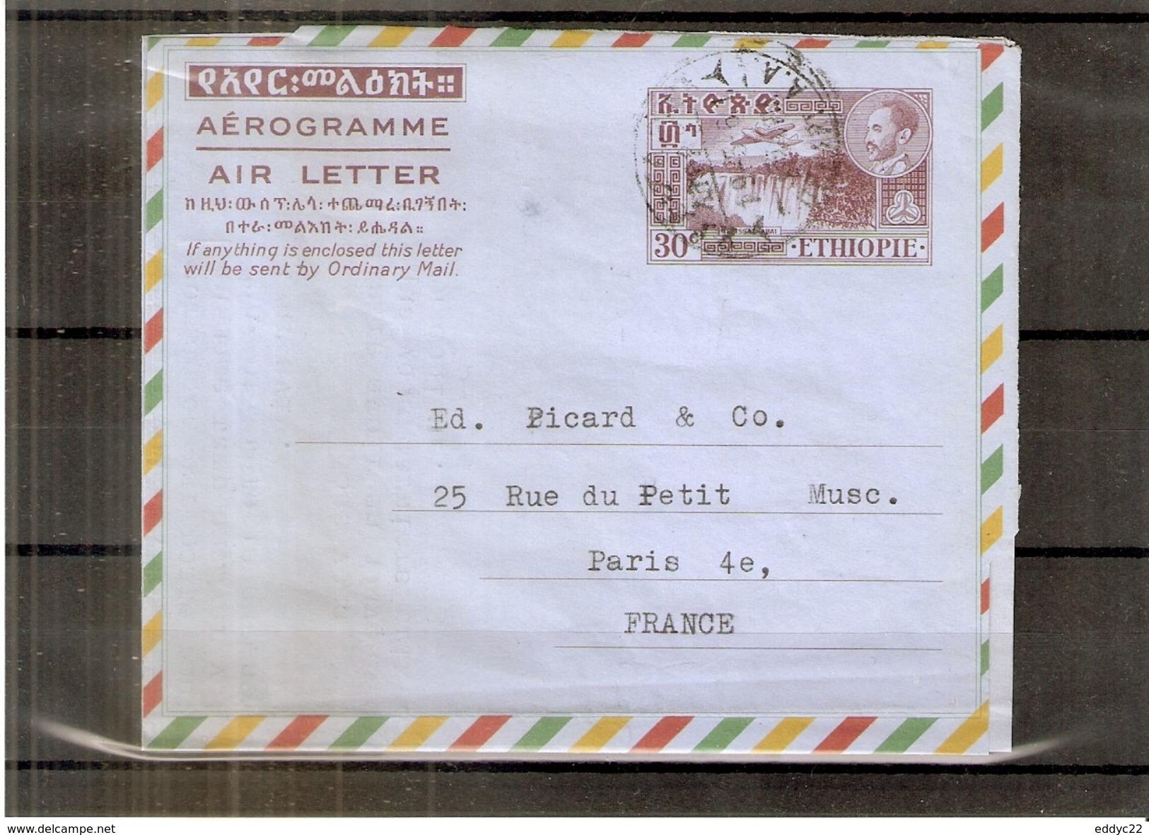 Aérogramme Ethiopie Vers France - 1961 (à Voir) - Ethiopie