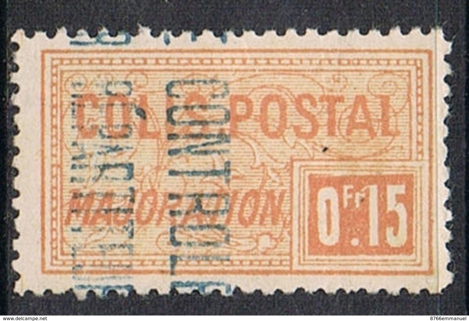 ALGERIE COLIS POSTAL N°11 N** Brun-jaune Et Surcharge Renversée - Algérie (1924-1962)