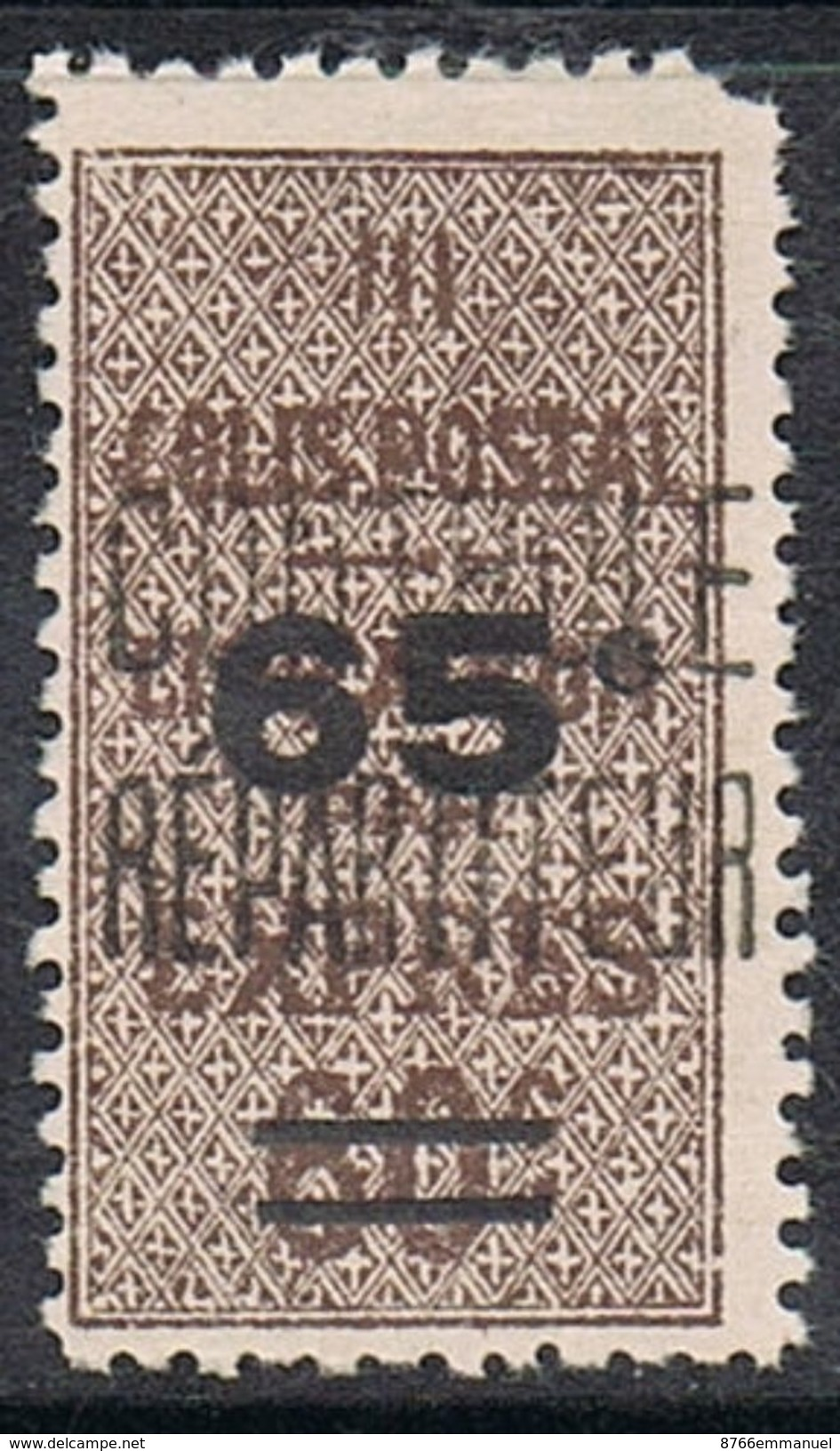 ALGERIE COLIS POSTAL N°15a N** - Algérie (1924-1962)
