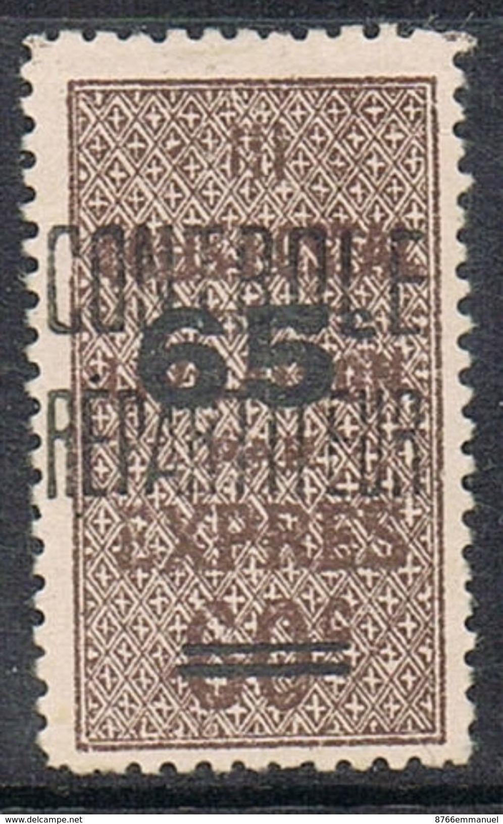 ALGERIE COLIS POSTAL N°15 N** - Algérie (1924-1962)