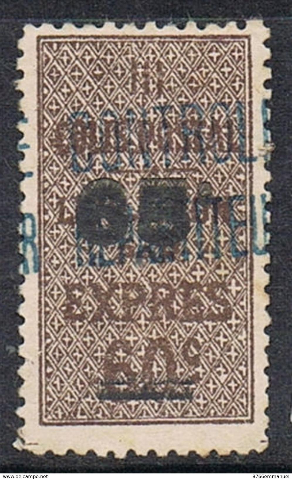 """ALGERIE COLIS POSTAL N°15 N**  Variété Surcharge """"65c"""" Doublée, Barre Inférieure épaisse Et Surcharge Bleue - Algérie (1924-1962)"""