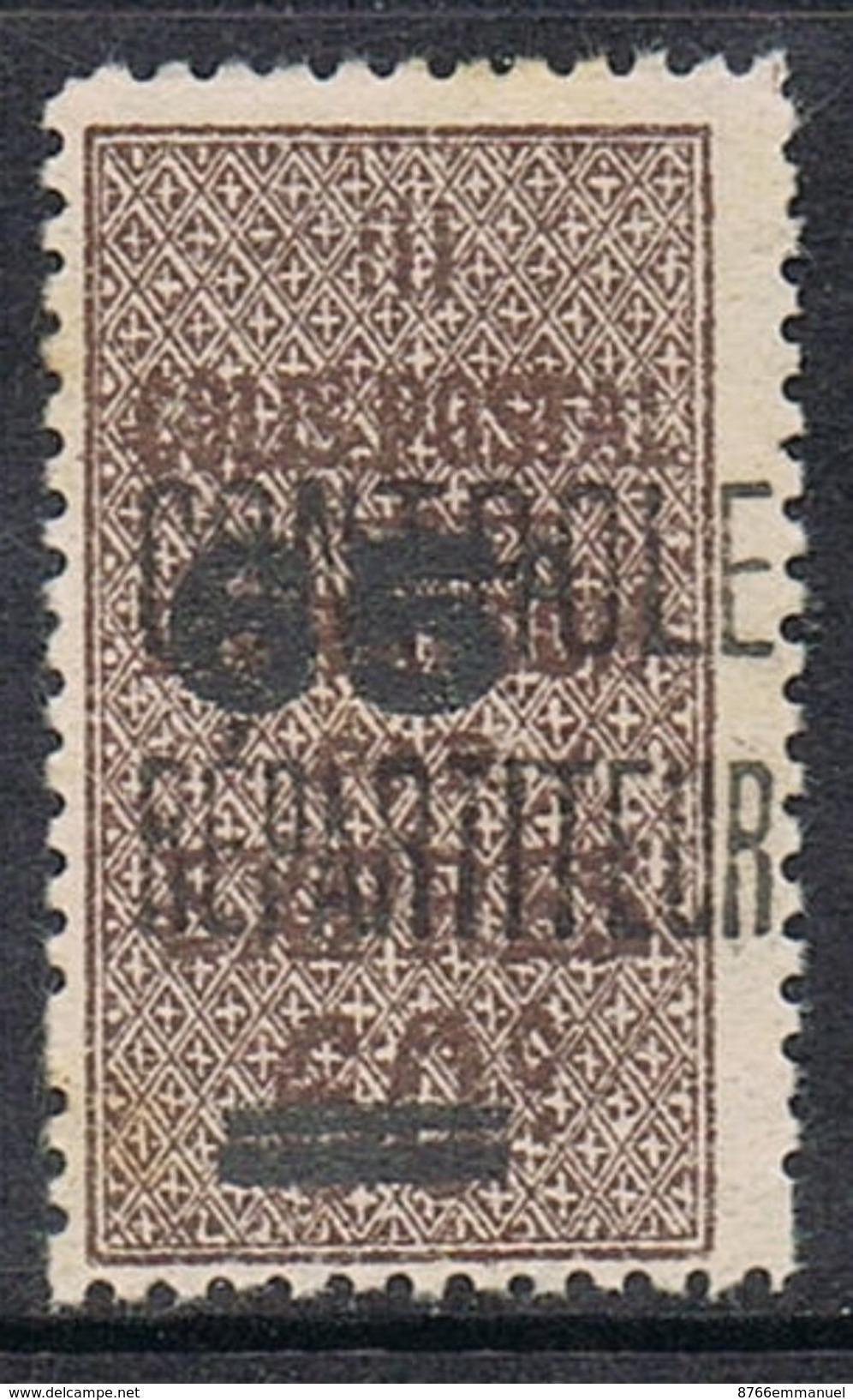 """ALGERIE COLIS POSTAL N°15 N**  Variété Surcharge """"c"""" Fermée Et Barre Inférieure épaisse - Algérie (1924-1962)"""