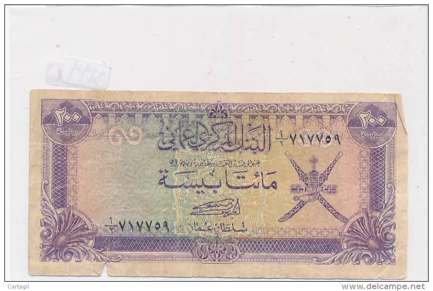 Billets -B2981-Oman -200 Baisa (type, Nature, Valeur, état... Voir  Double Scans) - Oman