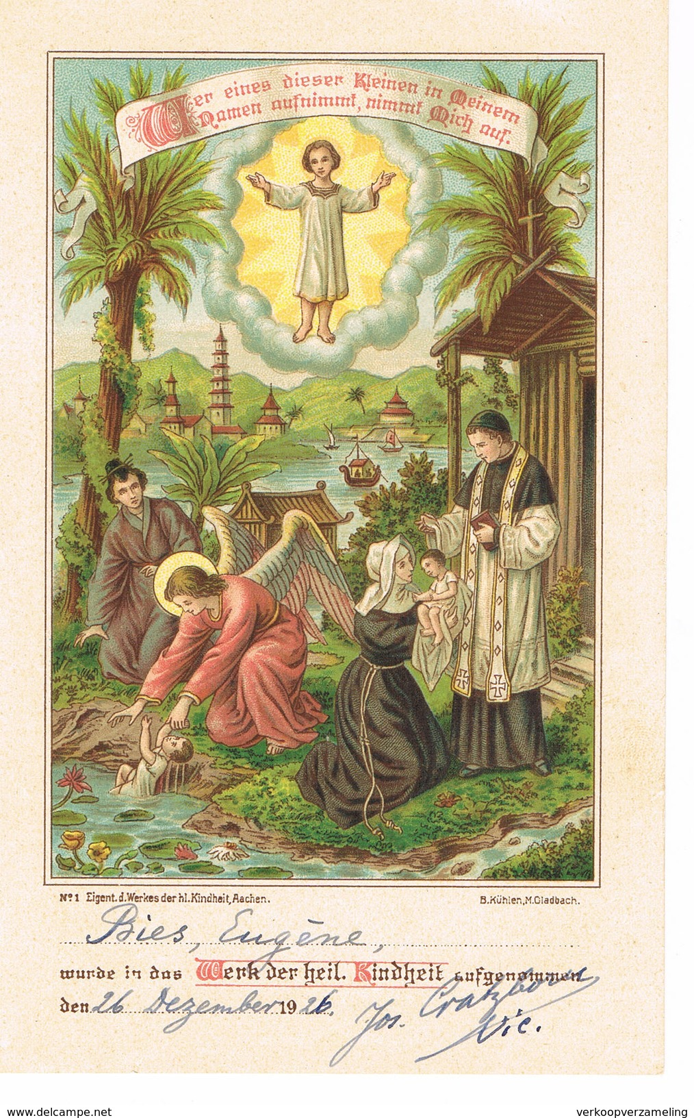 Gemmenich Souvenir De Communion - Andachtsbilder