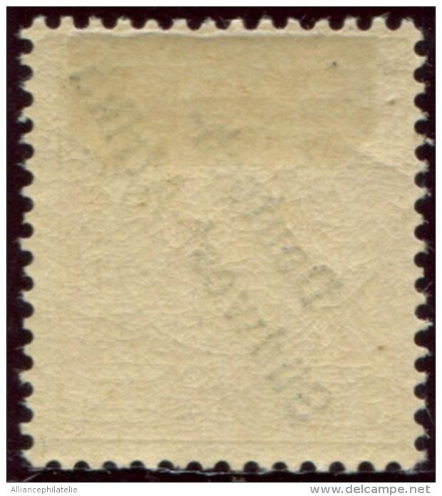 Lot N°6000 Afrique Du Sud-Ouest N°5 Neuf * TB - Afrique Du Sud (1961-...)
